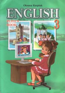 Карпюк 3 клас англійська мова