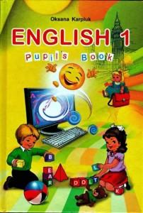 скачать карпюк 1 клас англійська мова