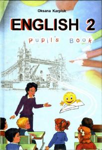 карпюк 2 клас англійська