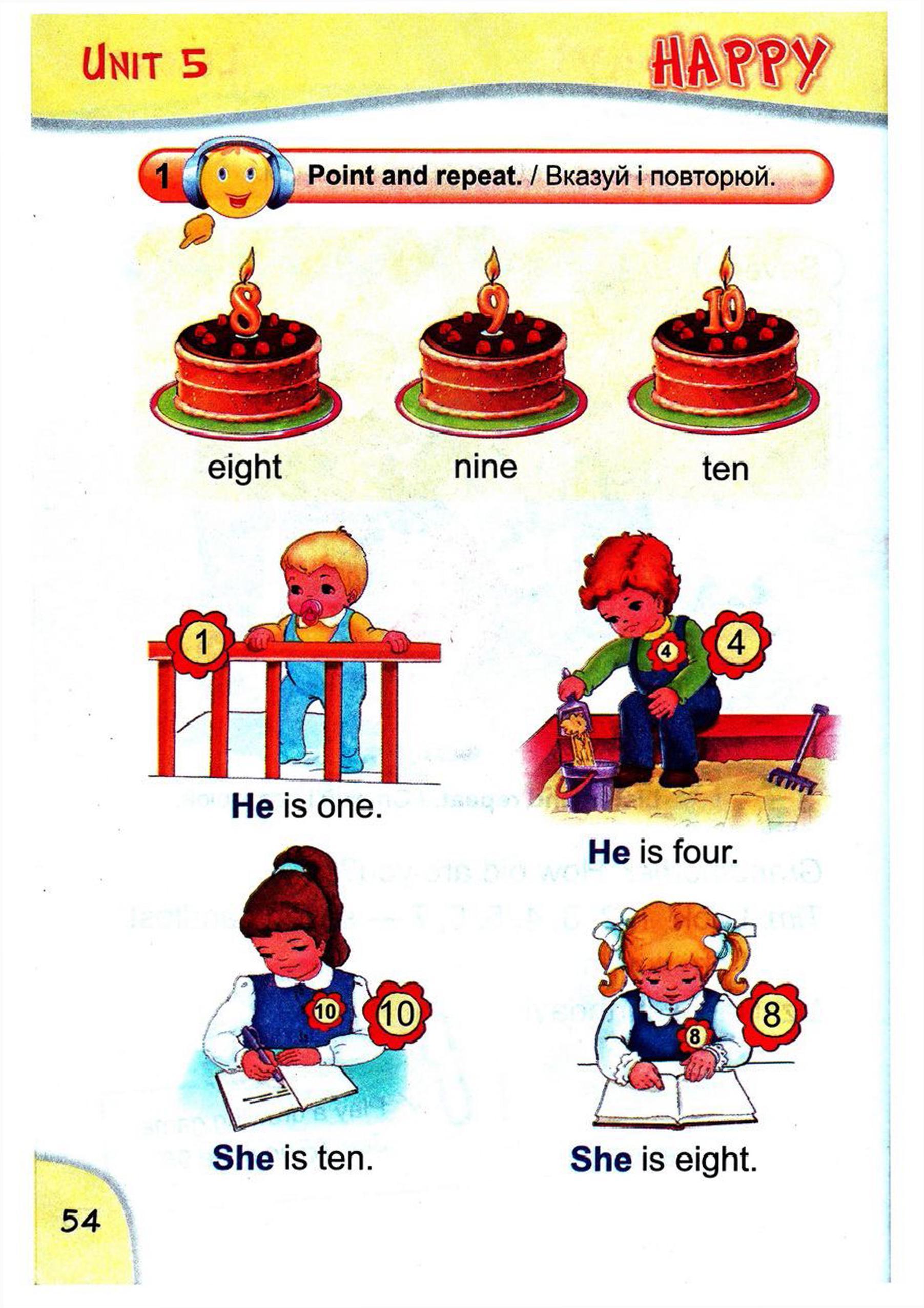 тема з англійської мови - 0051
