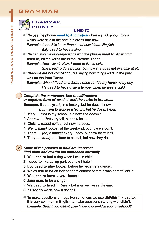 тема з англійської мови 10 - 0005