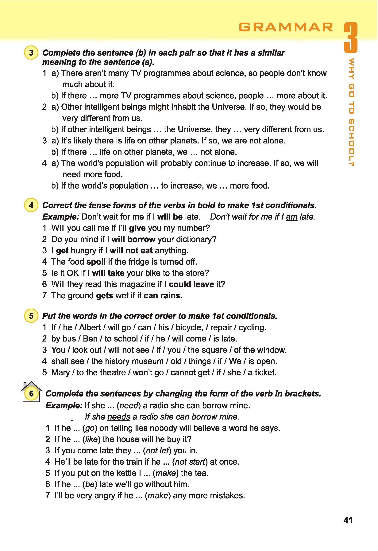 тема з англійської мови 10 - 0038