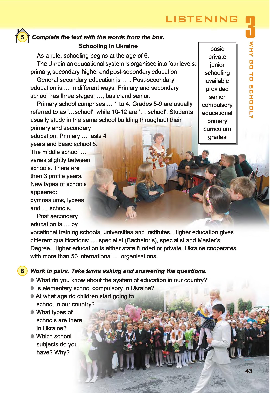 тема з англійської мови 10 - 0040