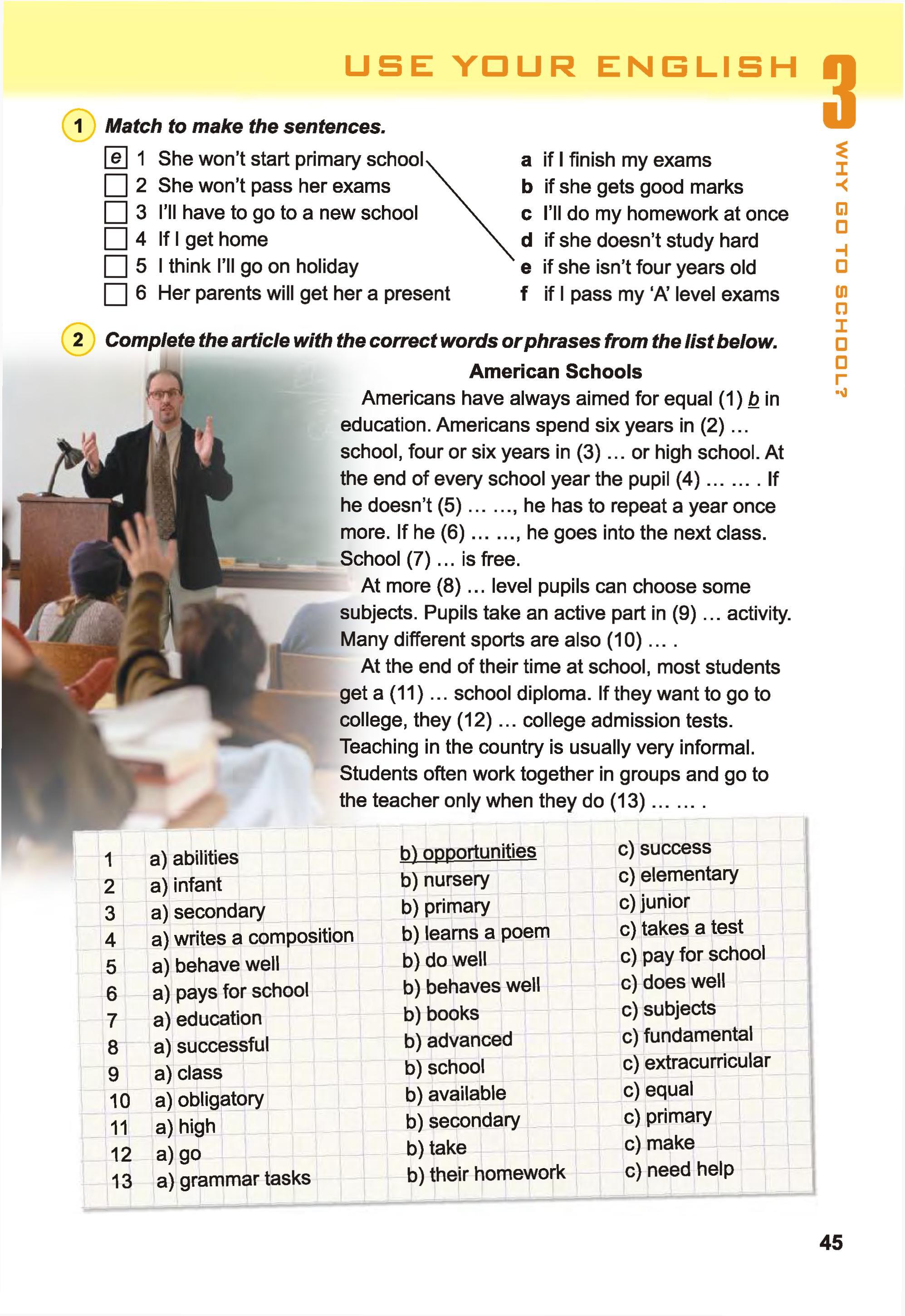 тема з англійської мови 10 - 0042