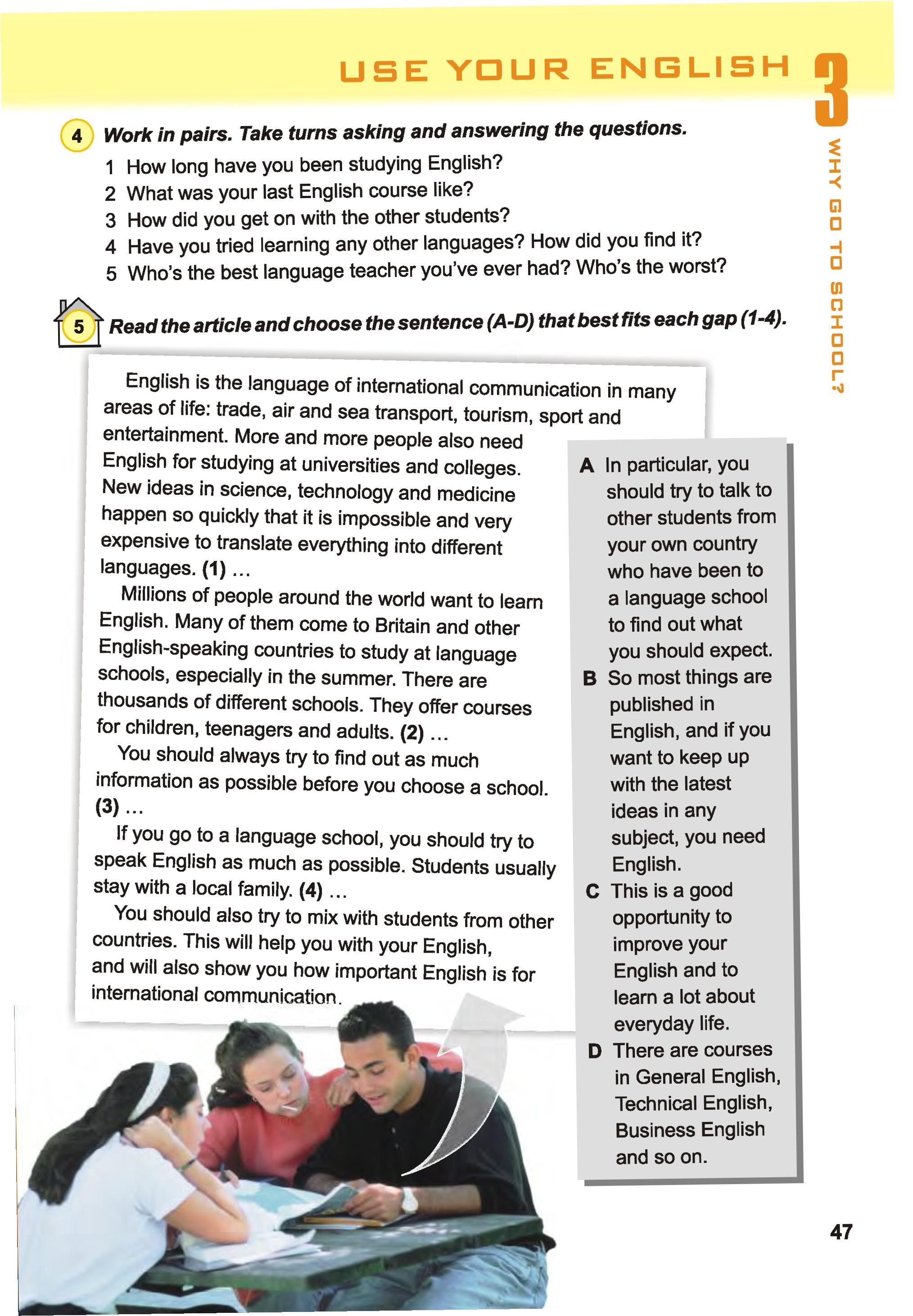 тема з англійської мови 10 - 0044