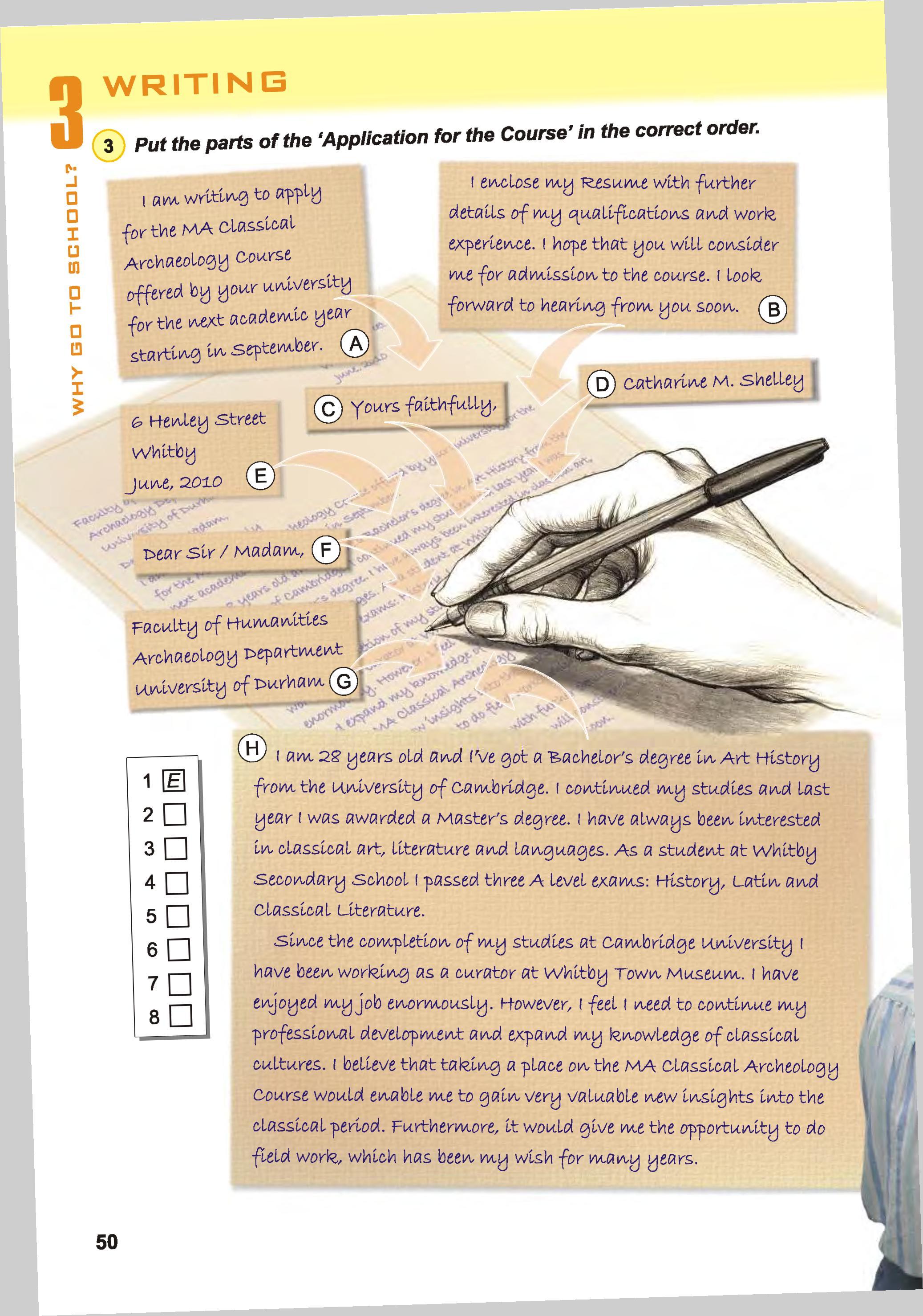 тема з англійської мови 10 - 0047