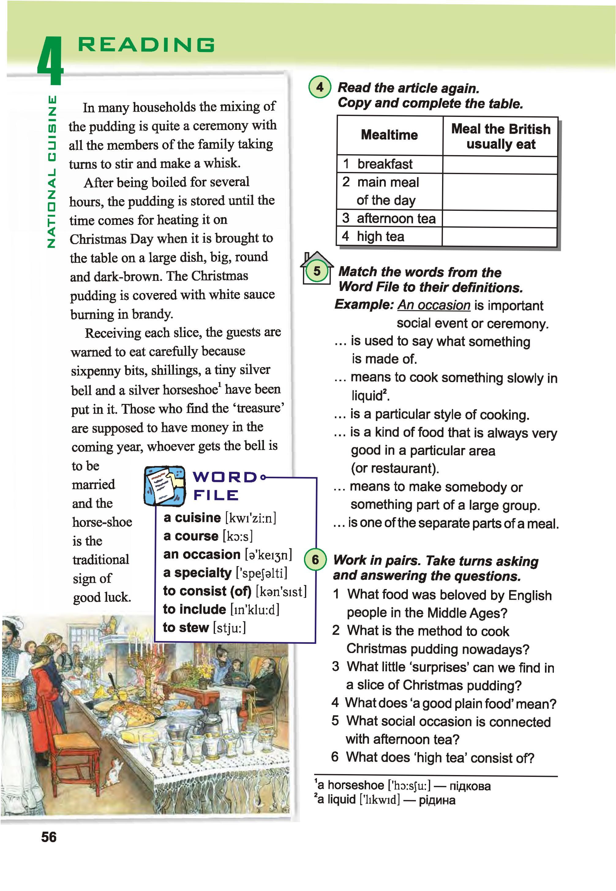 тема з англійської мови 10 - 0053