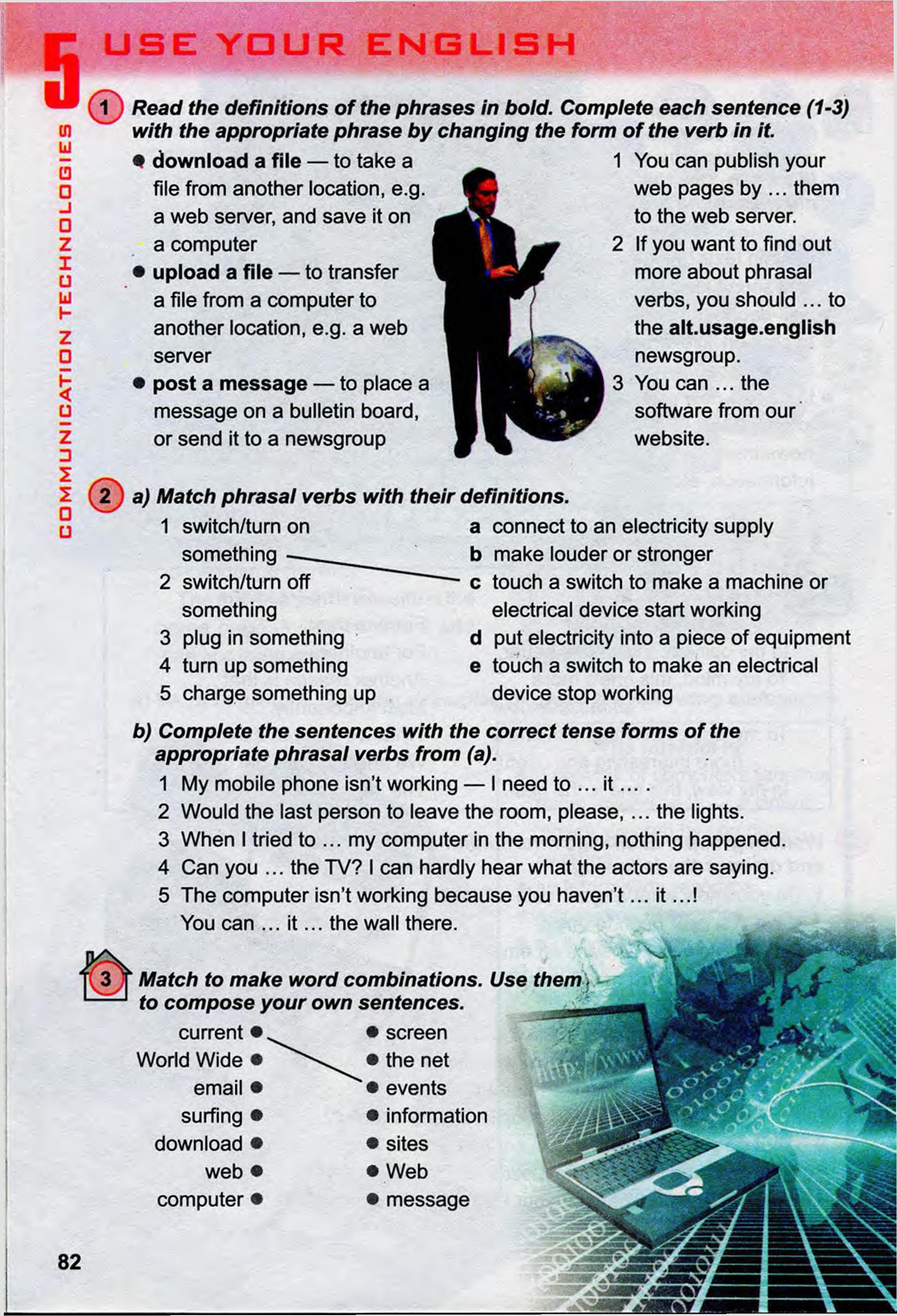 тема з англійської мови 10 - 0079