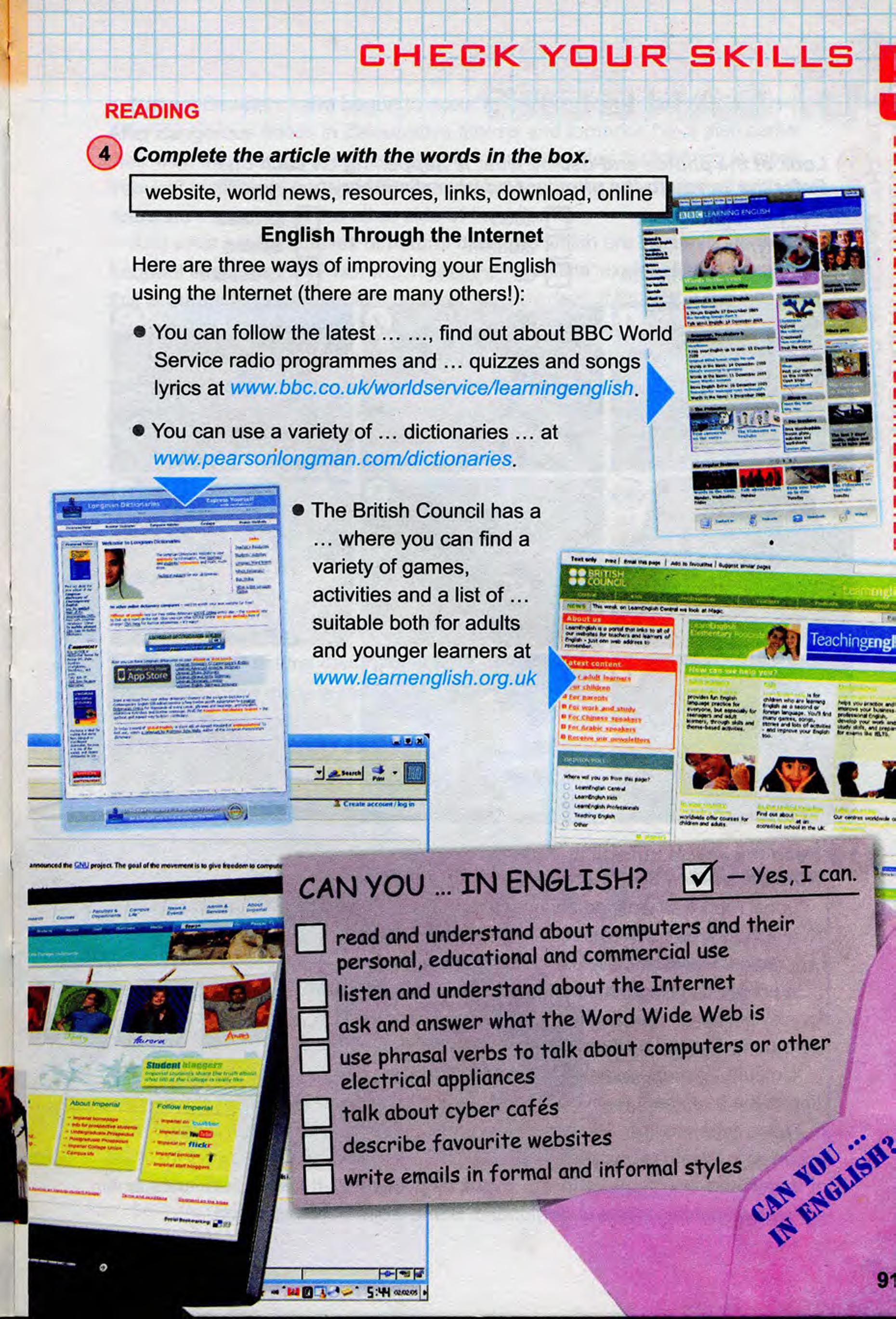 тема з англійської мови 10 - 0088