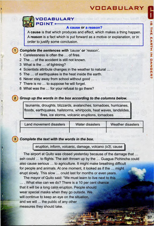 тема з англійської мови 10 - 0094