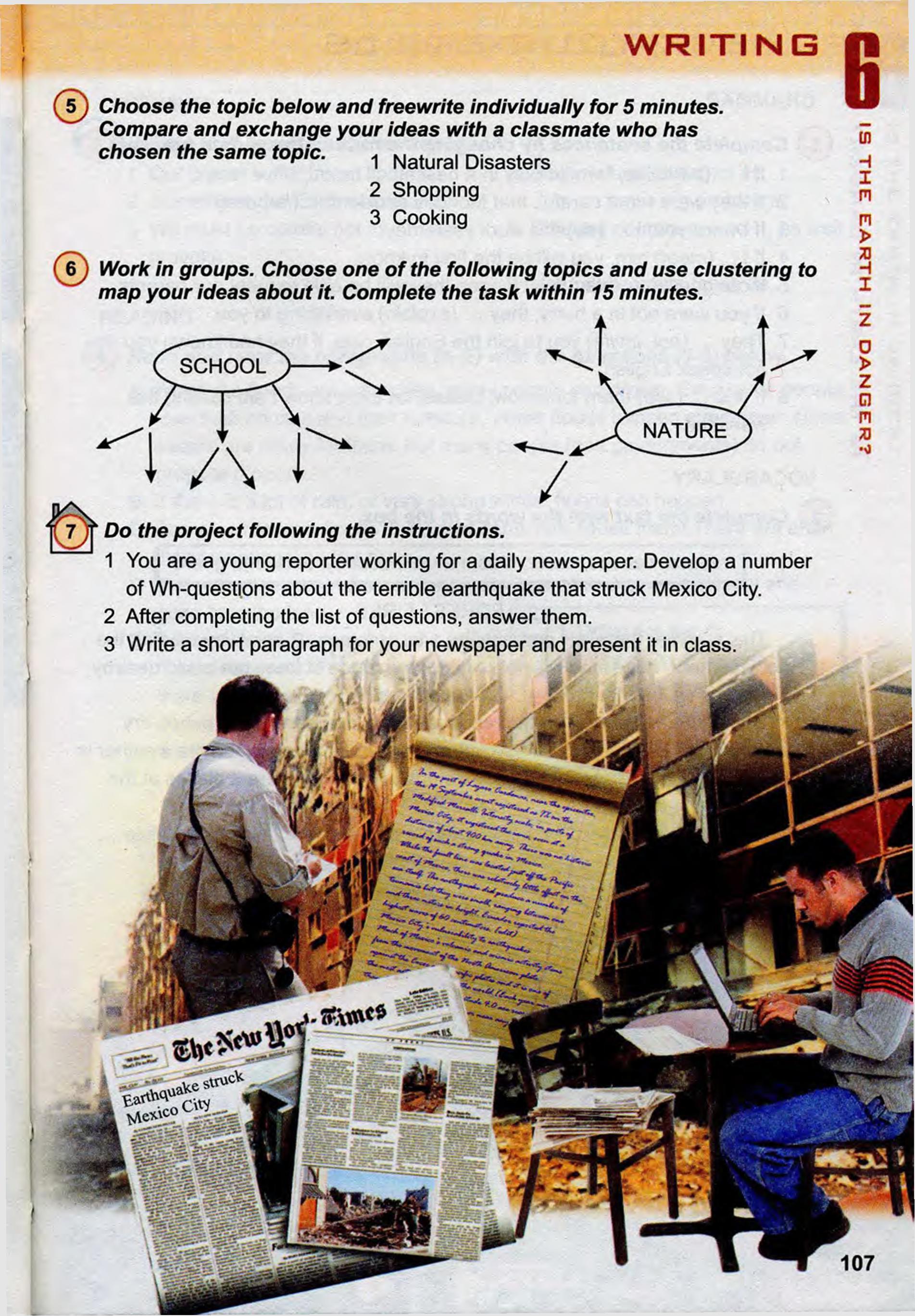 тема з англійської мови 10 - 0104
