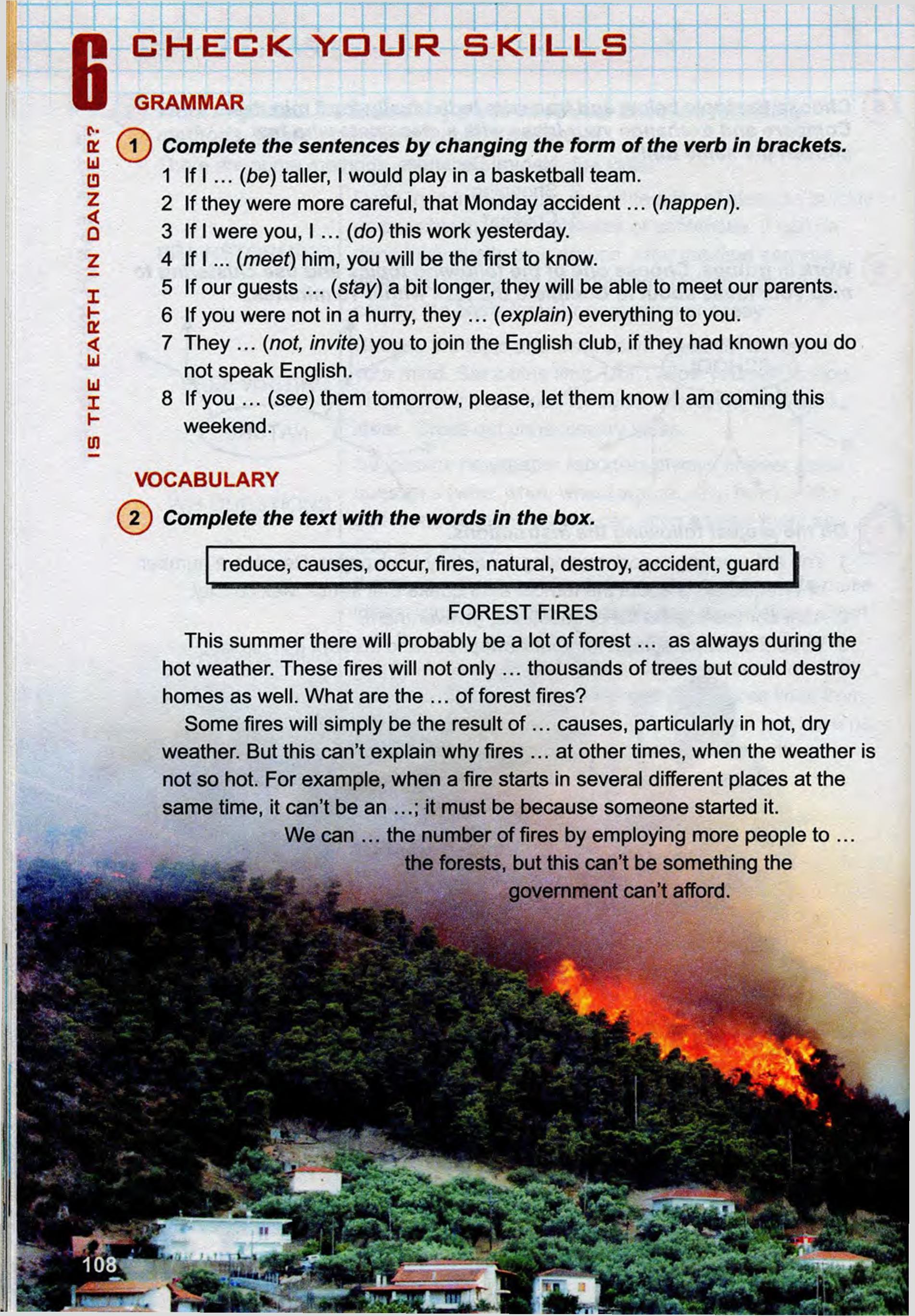тема з англійської мови 10 - 0105