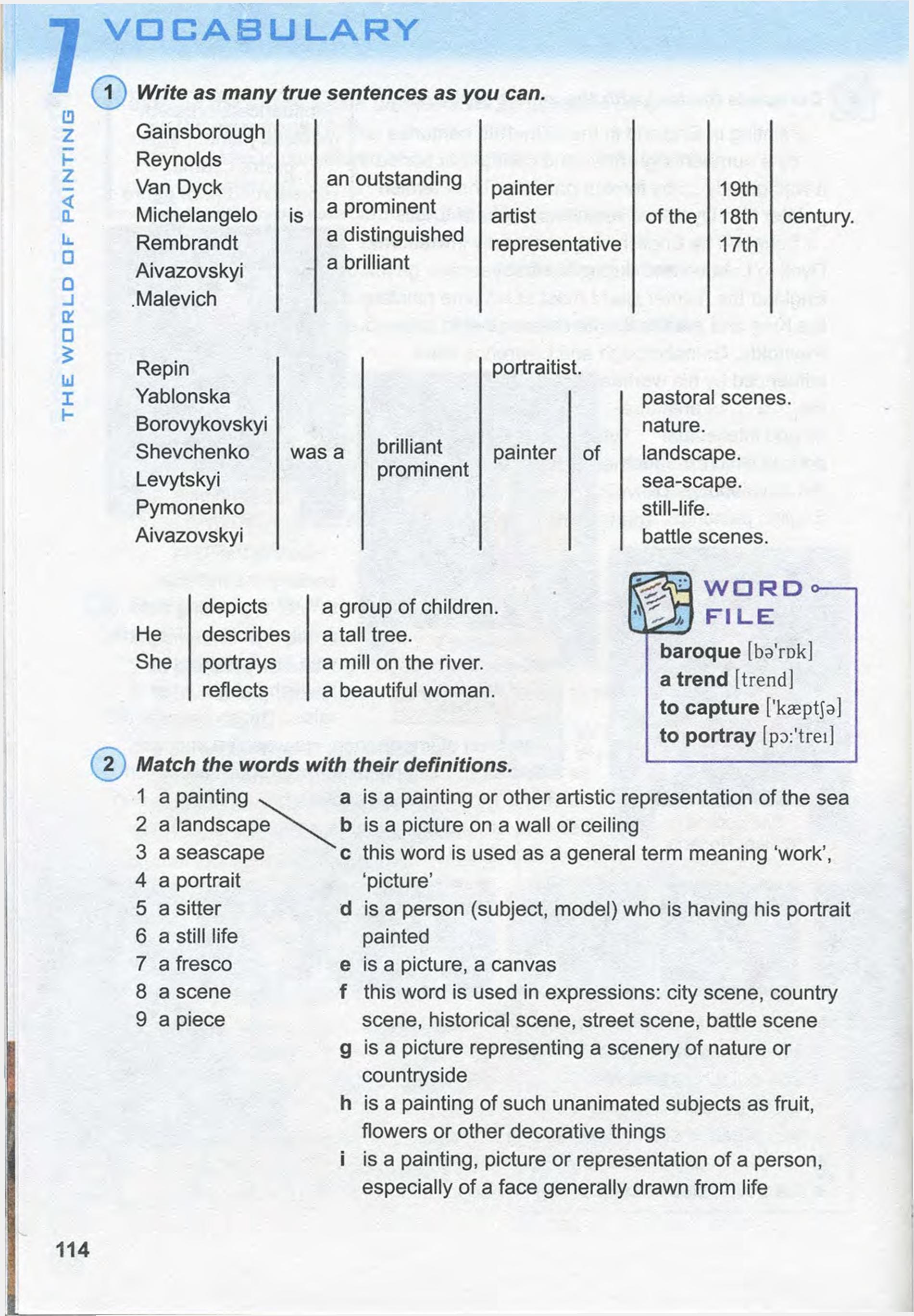 тема з англійської мови 10 - 0111