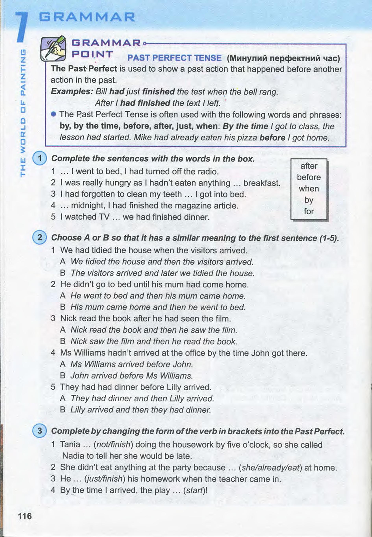 тема з англійської мови 10 - 0113