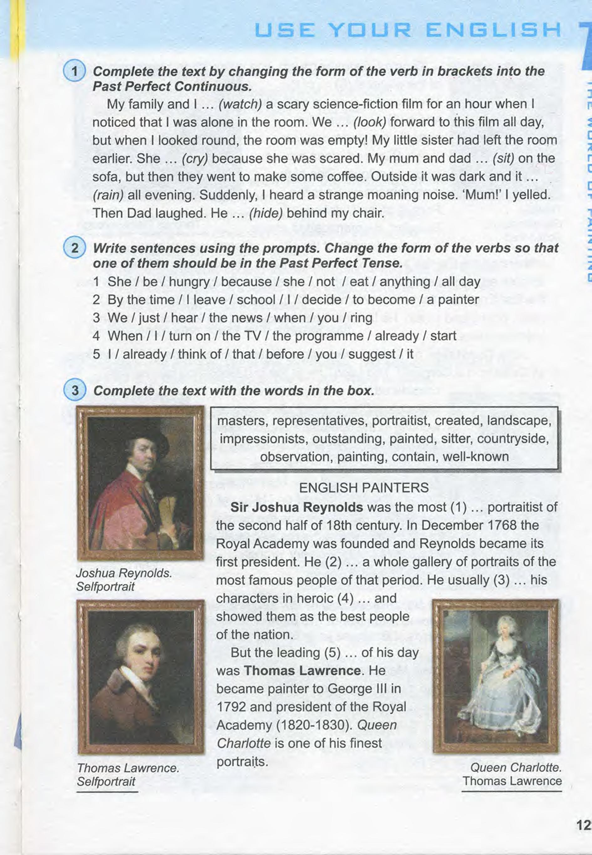 тема з англійської мови 10 - 0119