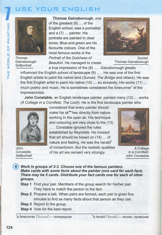 тема з англійської мови 10 - 0120