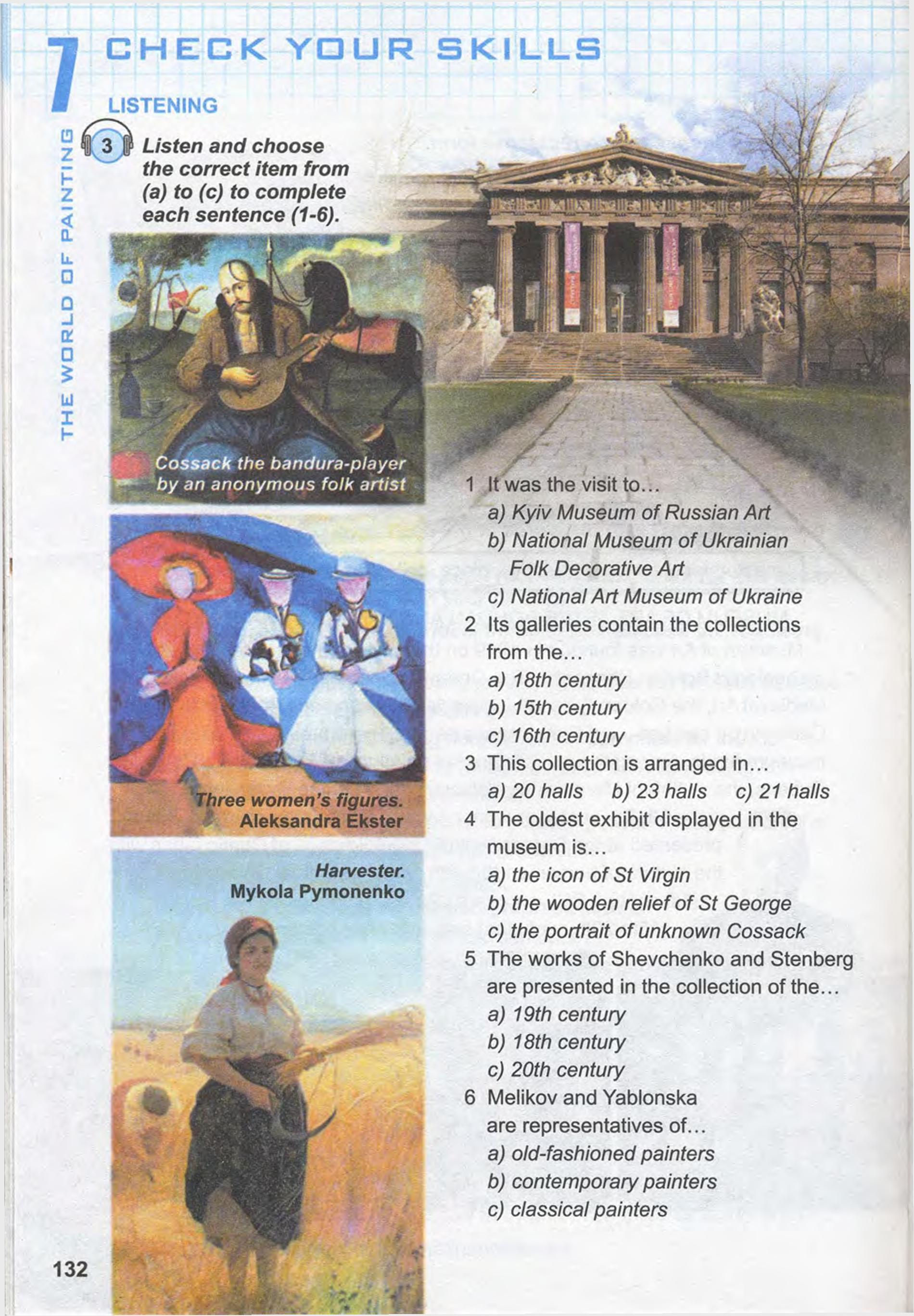 тема з англійської мови 10 - 0128