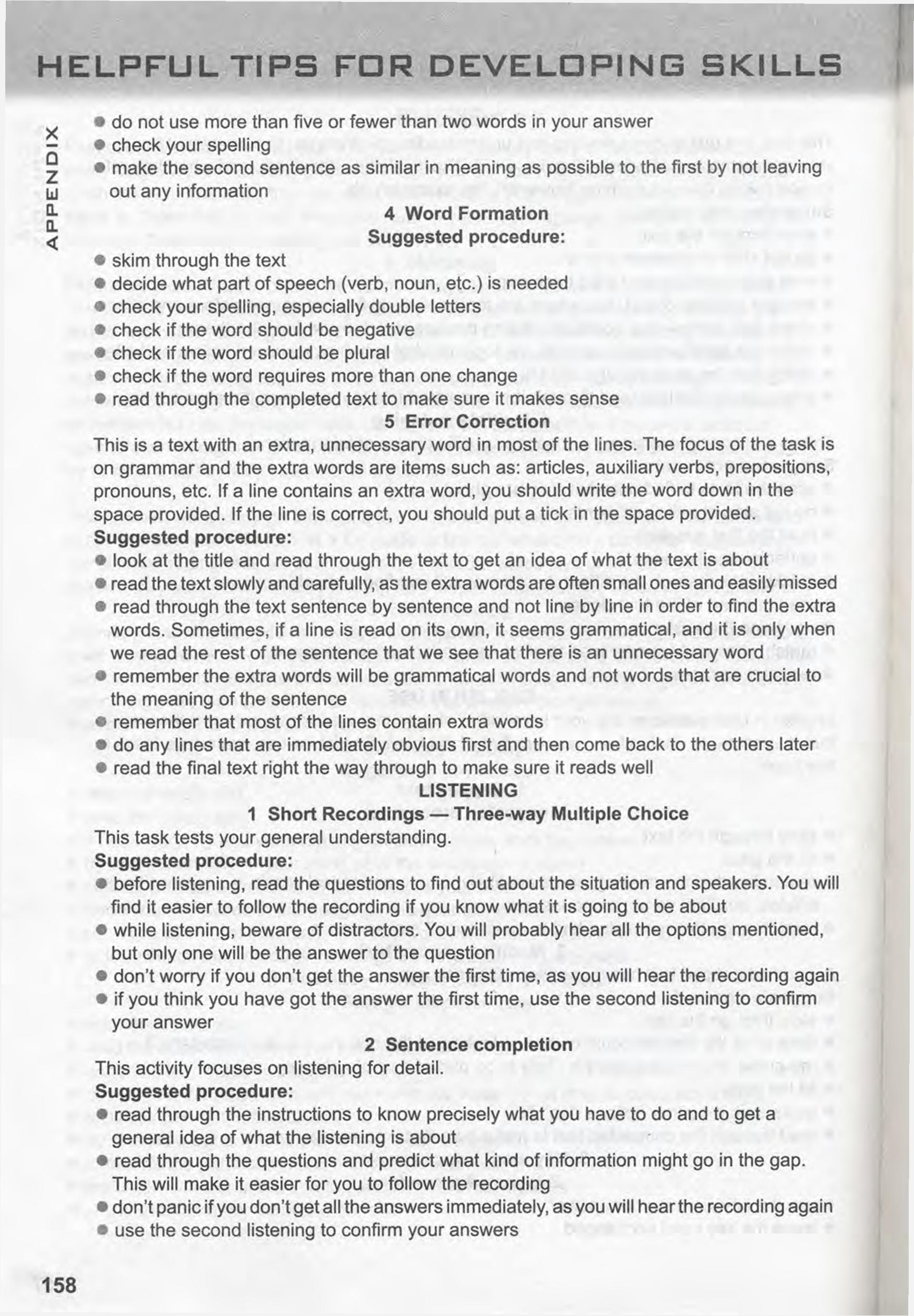 тема з англійської мови 10 - 0154