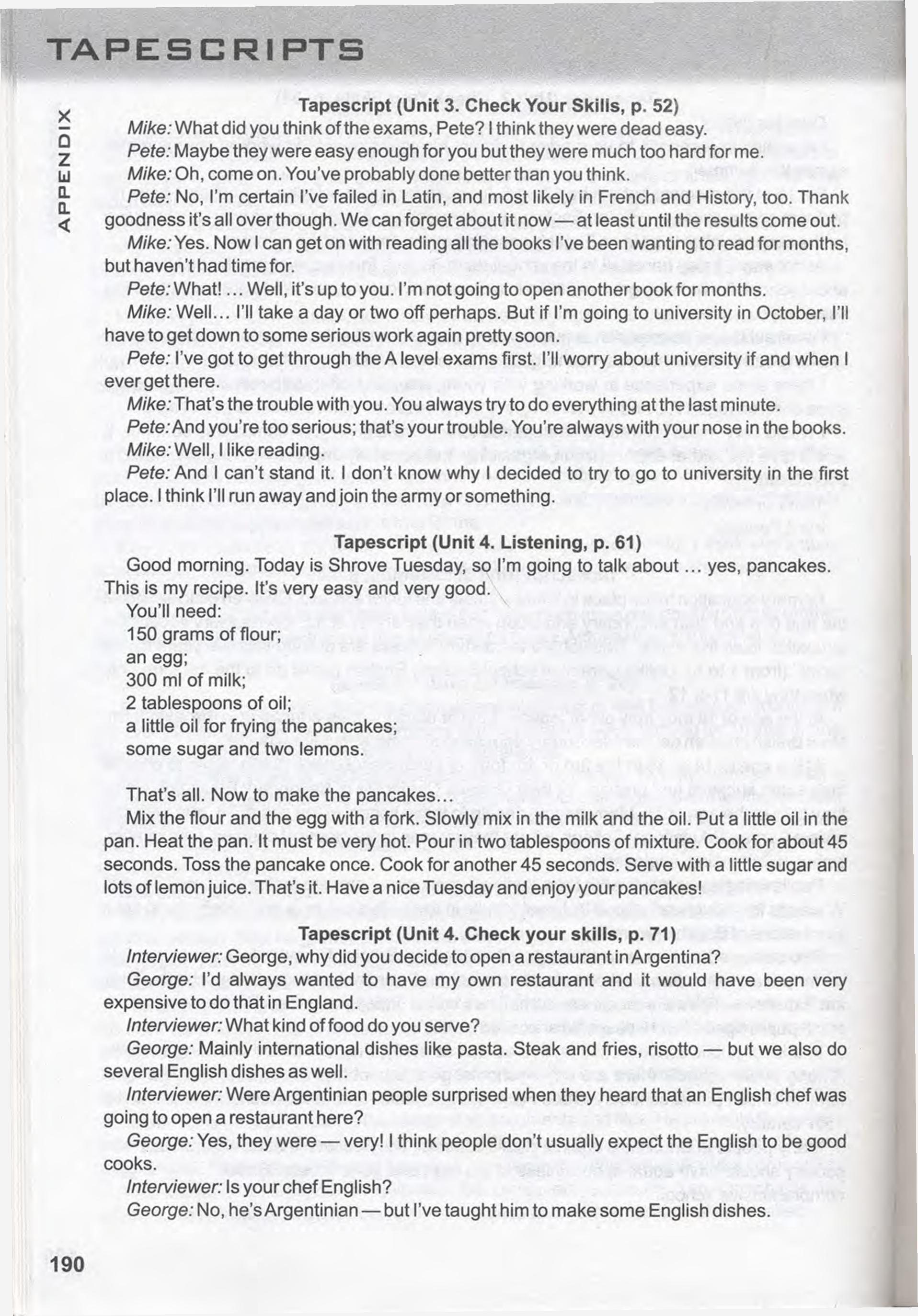 тема з англійської мови 10 - 0187