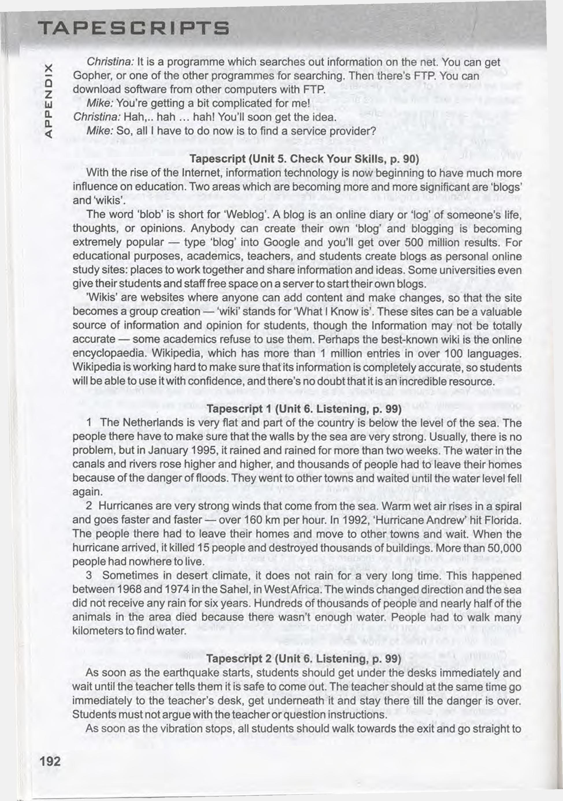 тема з англійської мови 10 - 0189