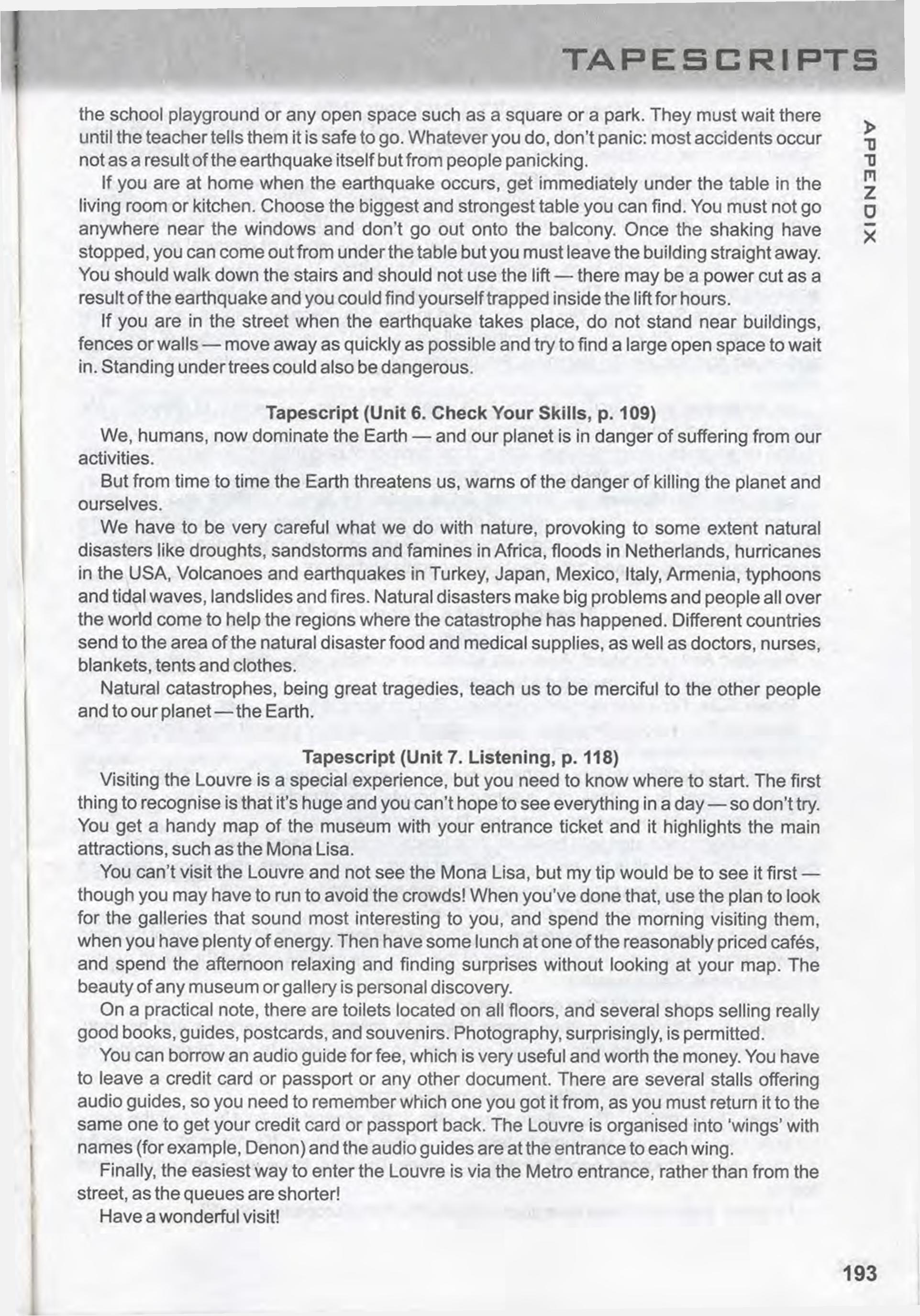 тема з англійської мови 10 - 0190
