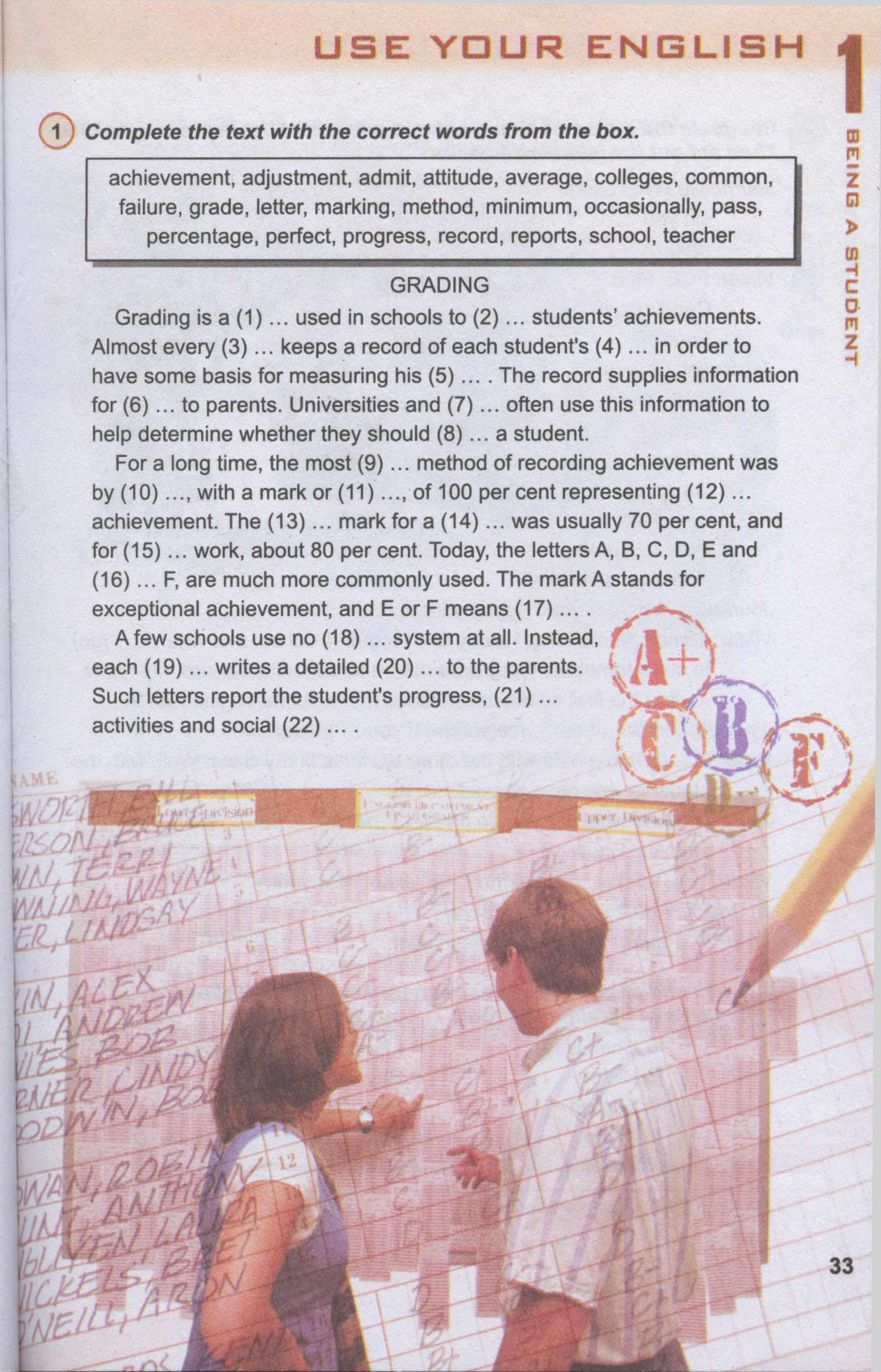тема з англійської мови 11 - 0030