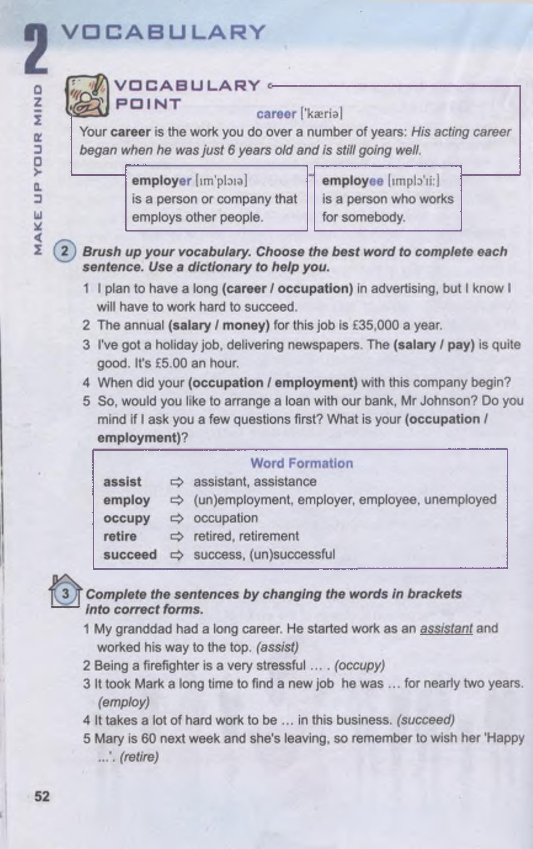 тема з англійської мови 11 - 0049