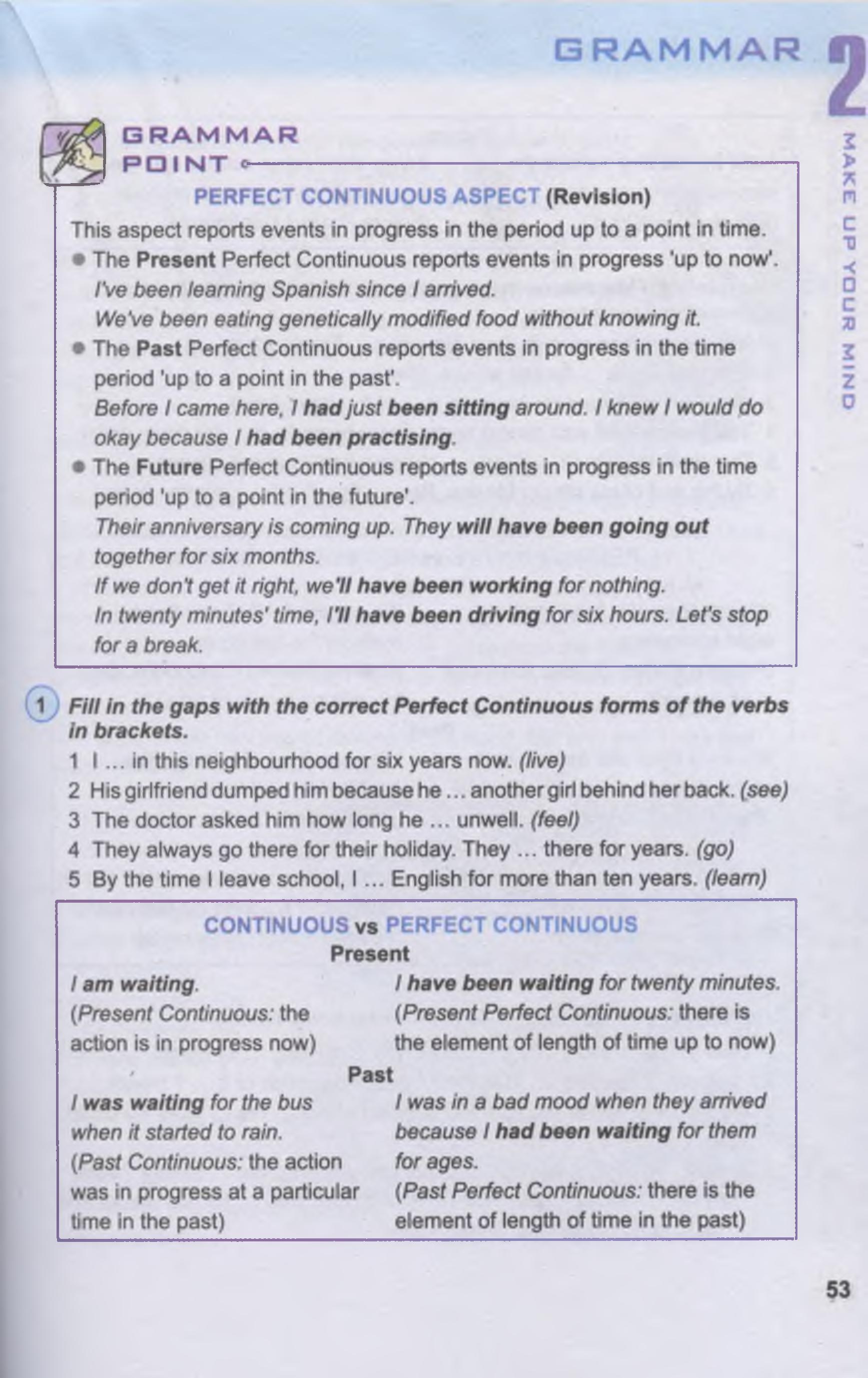 тема з англійської мови 11 - 0050