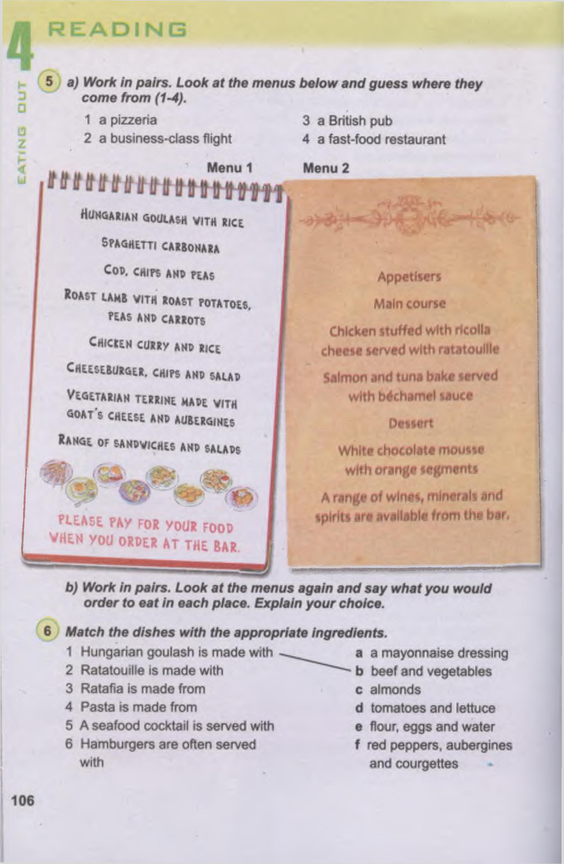 тема з англійської мови 11 - 0103