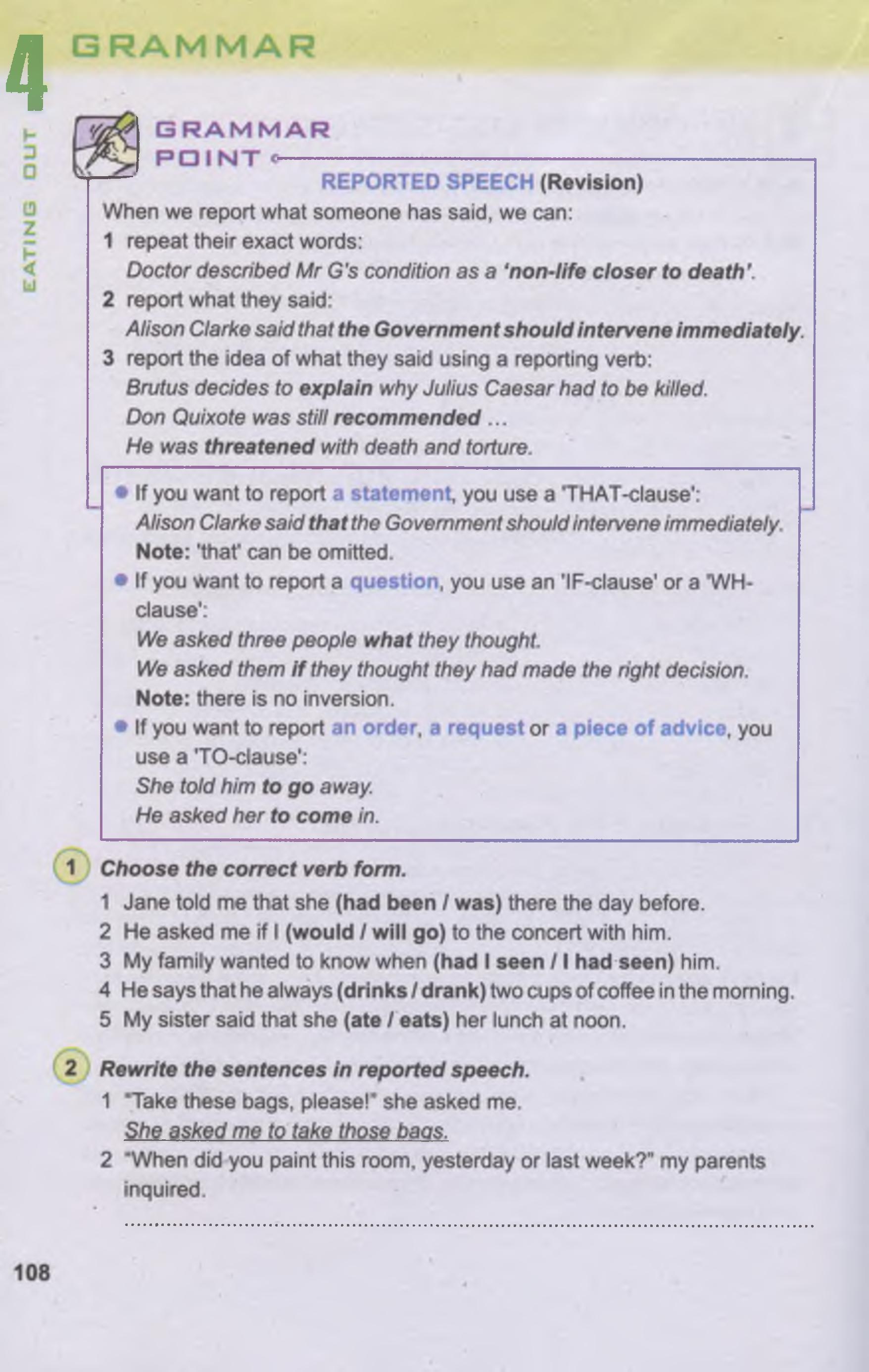 тема з англійської мови 11 - 0105