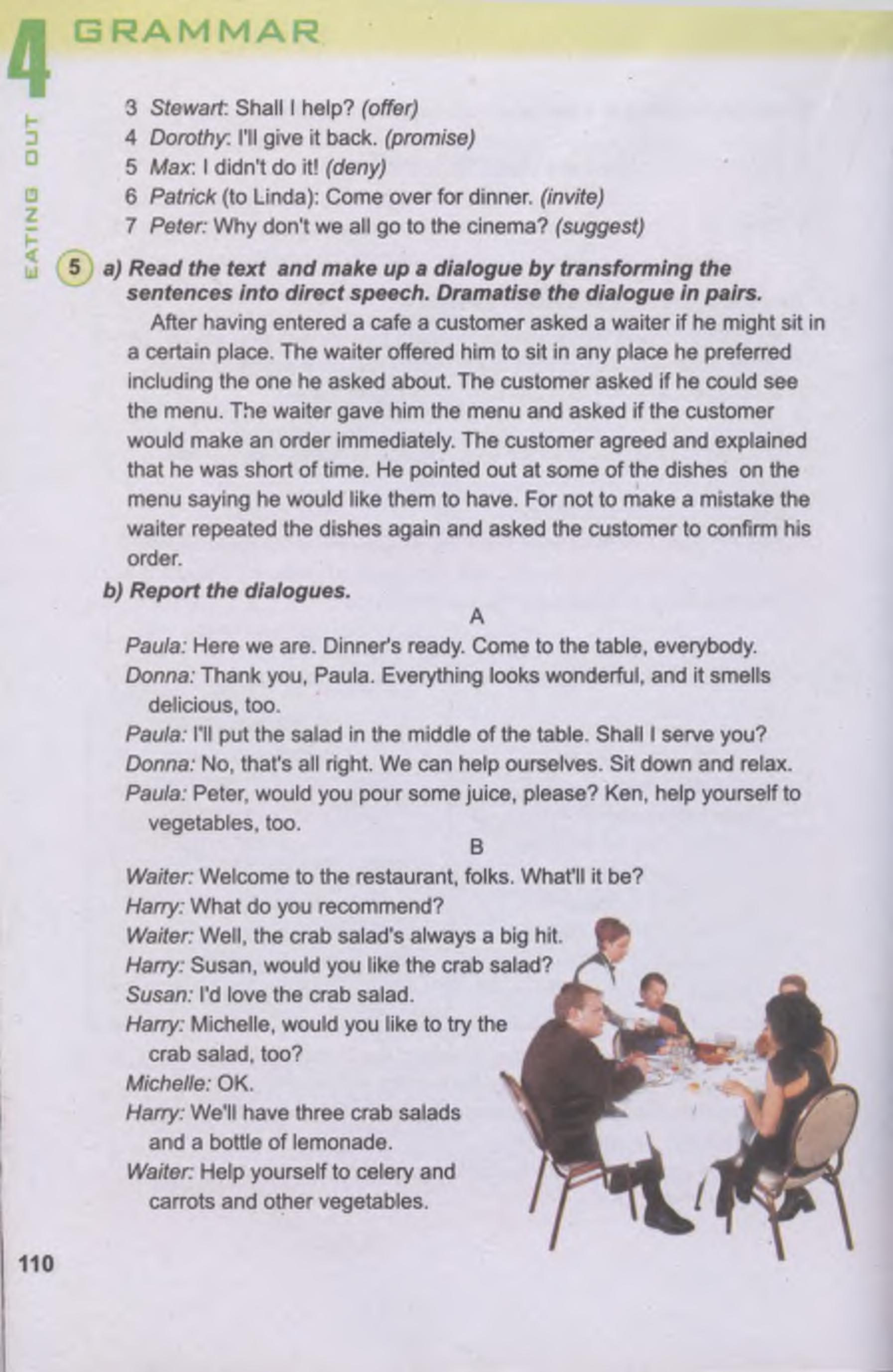 тема з англійської мови 11 - 0107