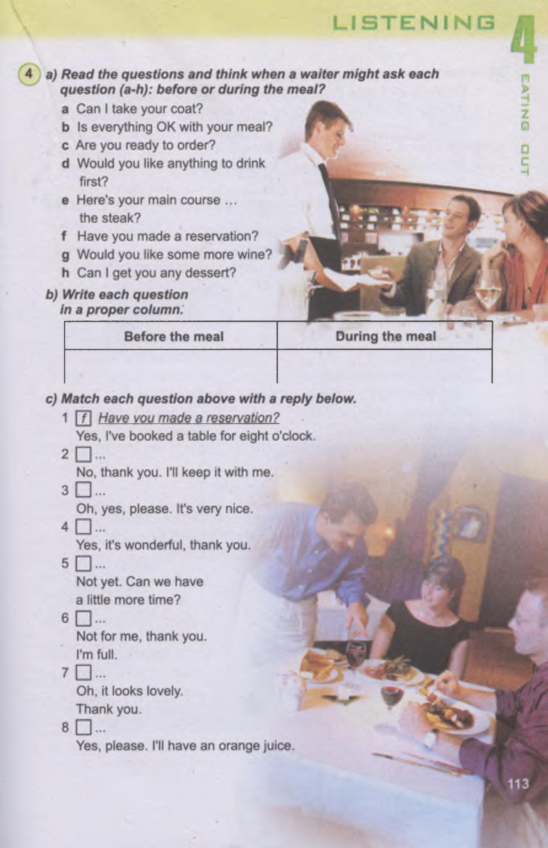 тема з англійської мови 11 - 0110