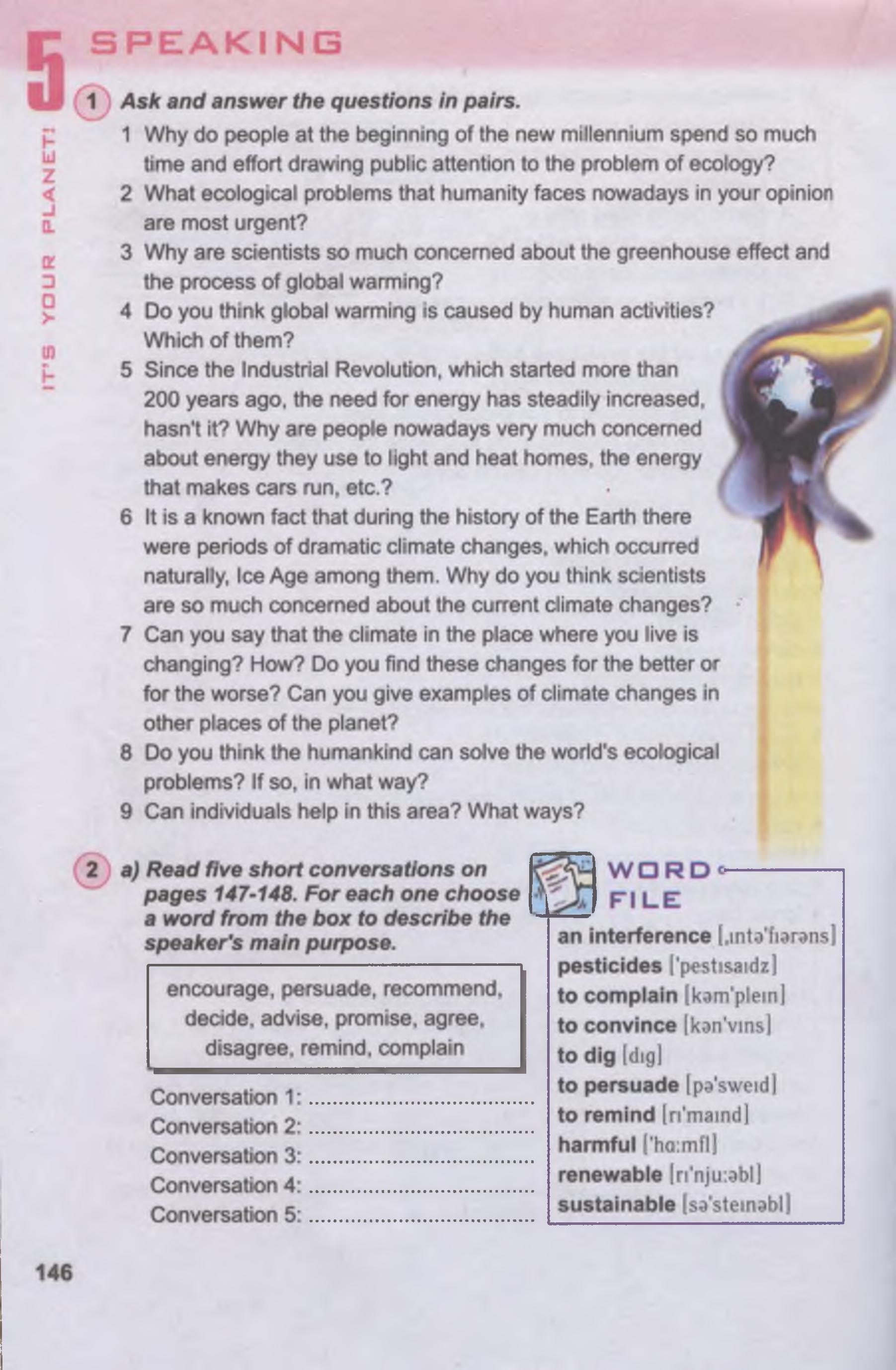 тема з англійської мови 11 - 0142
