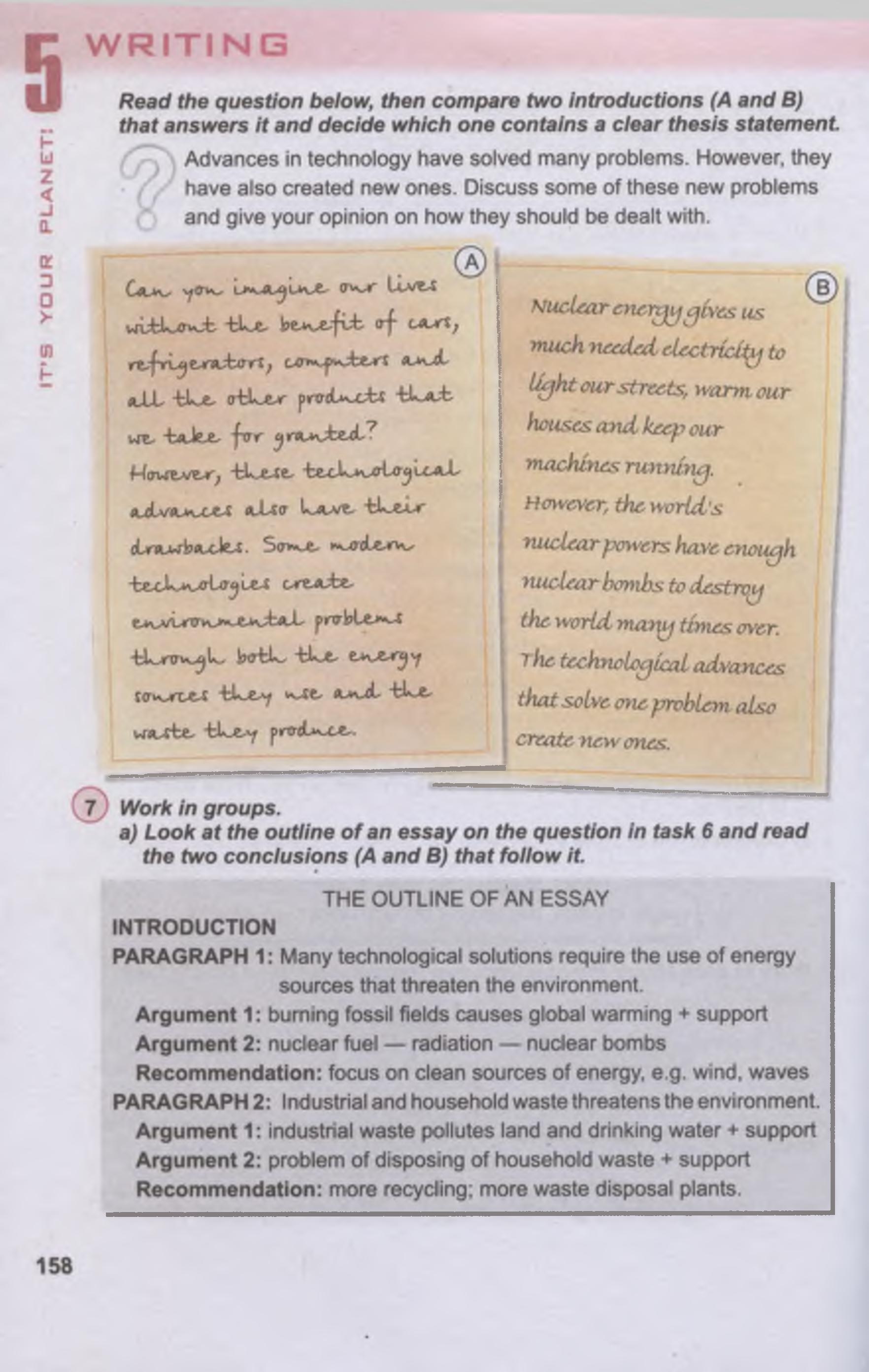 тема з англійської мови 11 - 0154