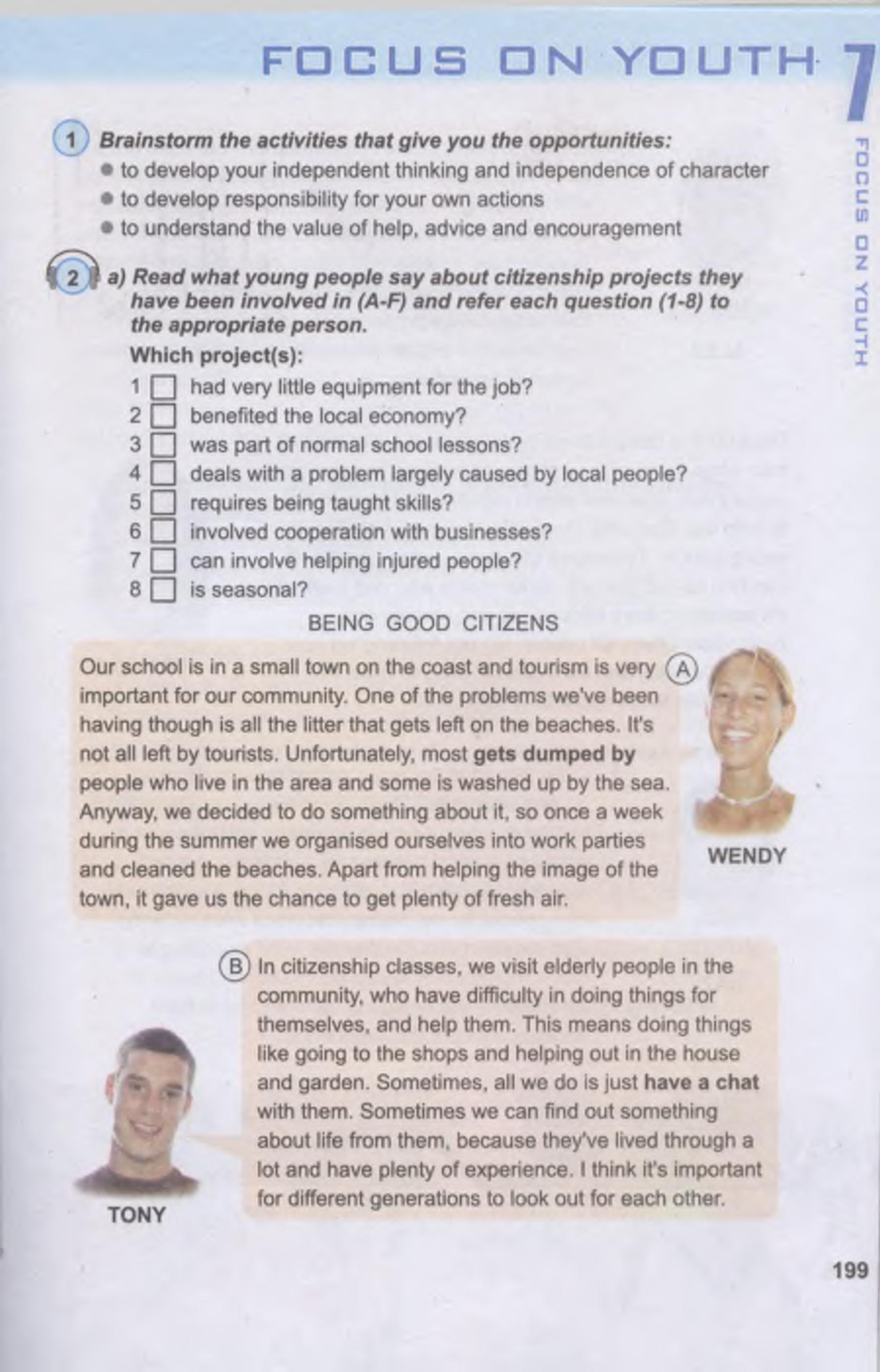 youth cultures текст з пдручника 9 класу карпюк перевод-1