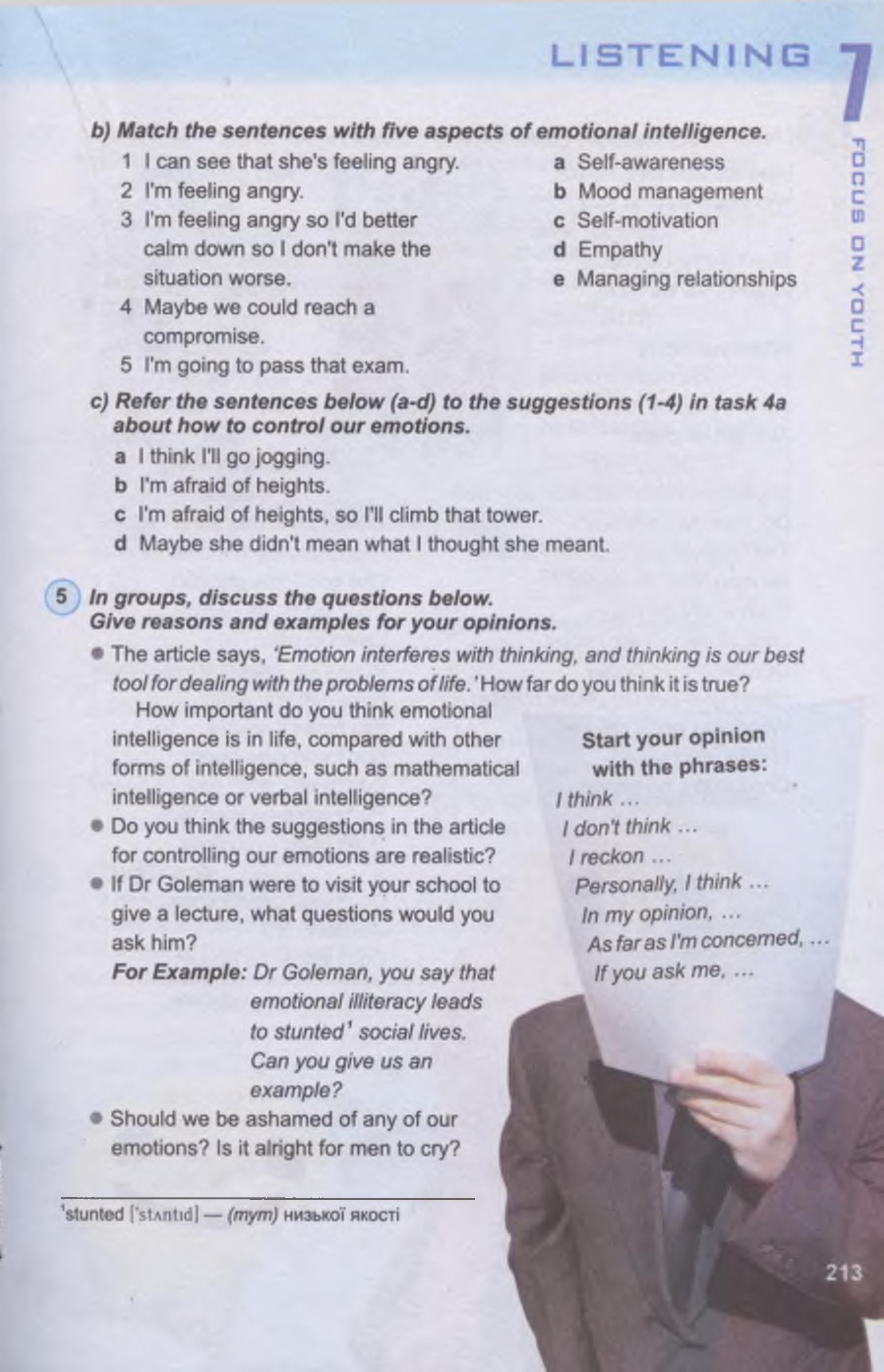 тема з англійської мови 11 - 0209