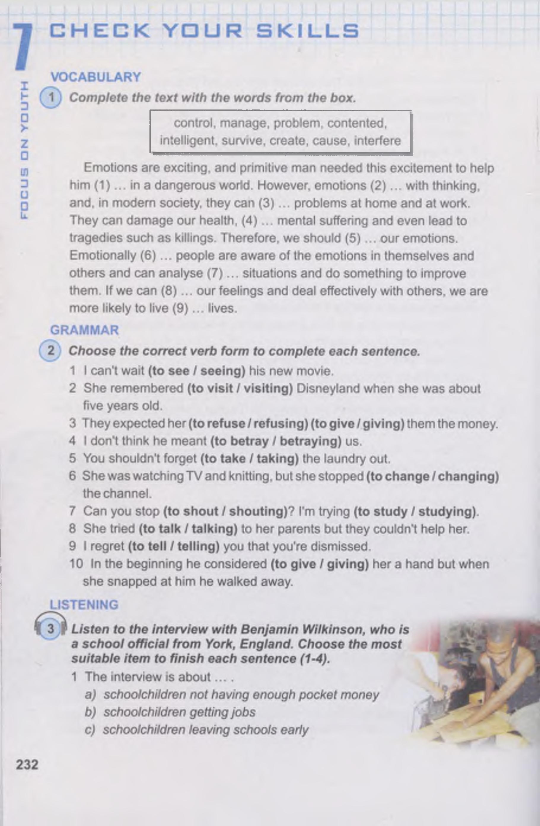 тема з англійської мови 11 - 0228