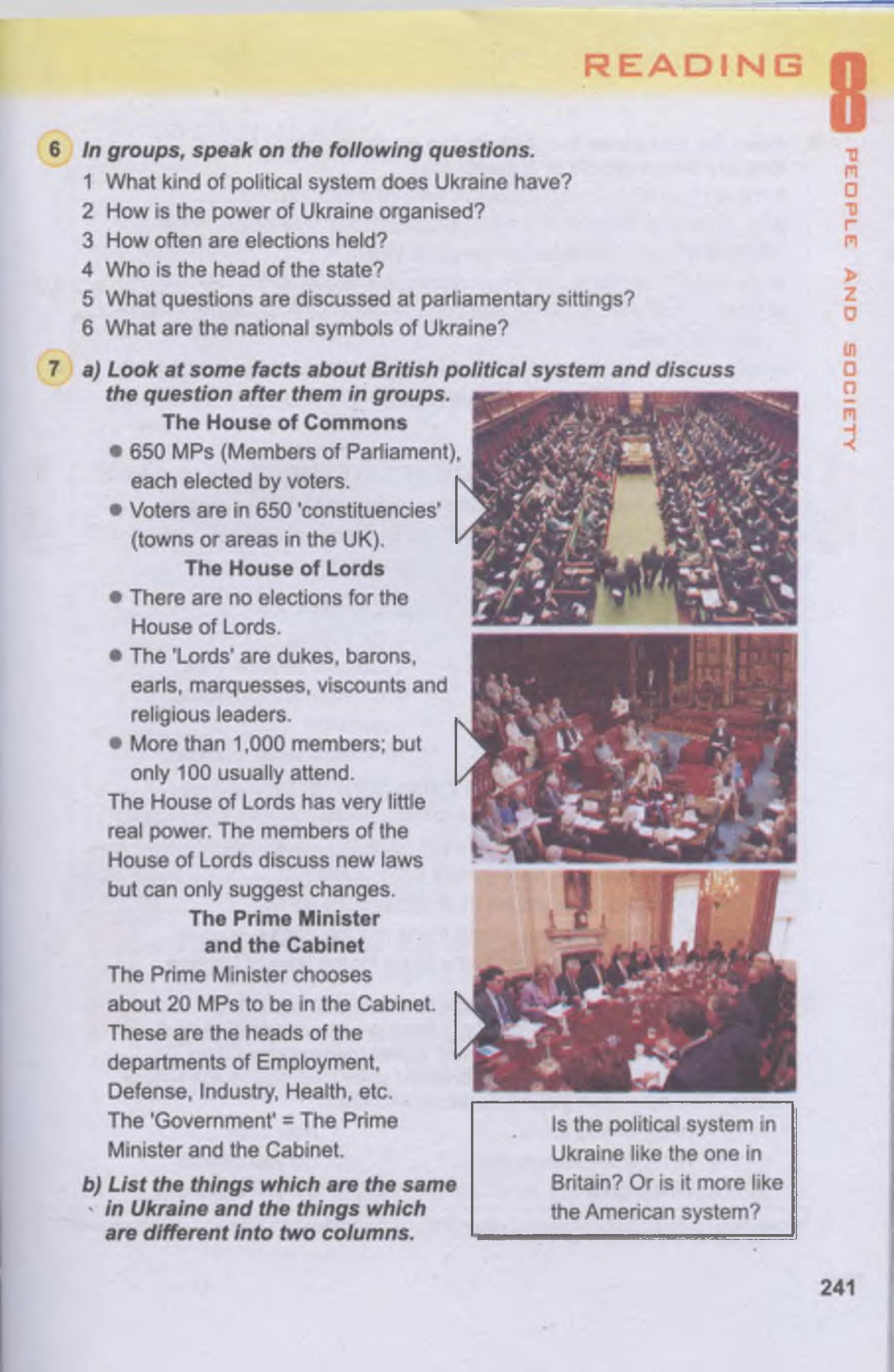 тема з англійської мови 11 - 0237