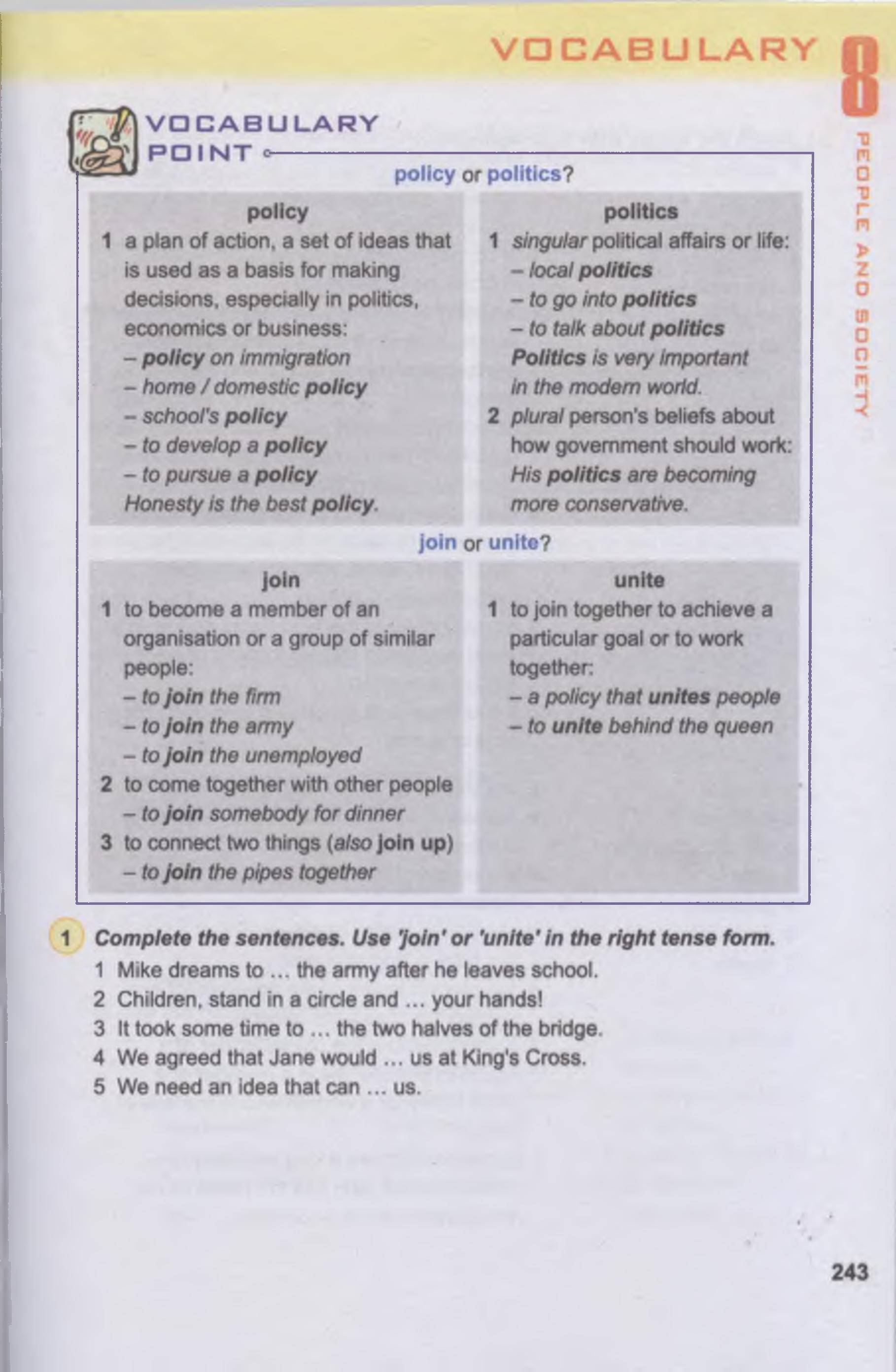 тема з англійської мови 11 - 0239