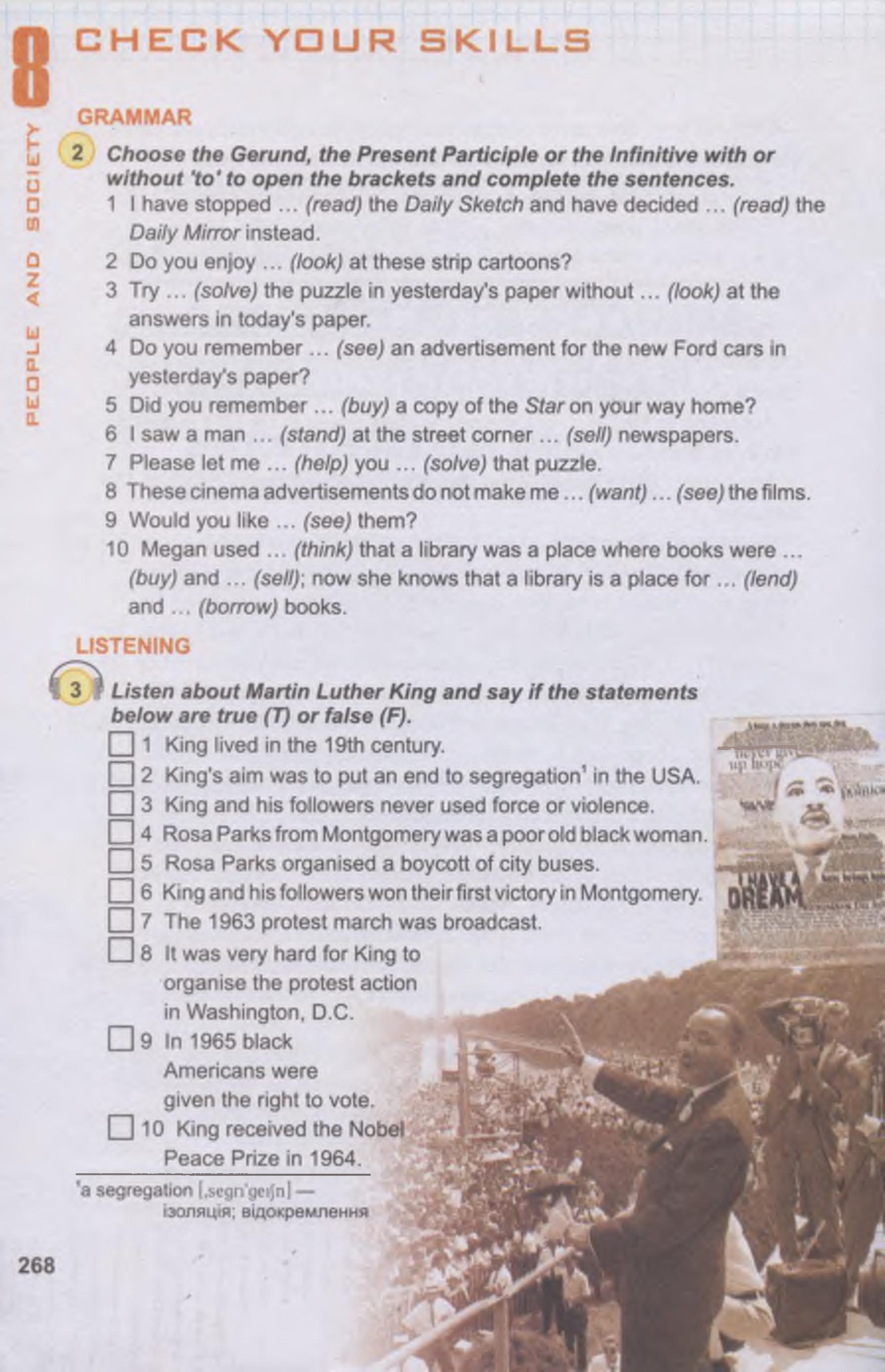 тема з англійської мови 11 - 0264