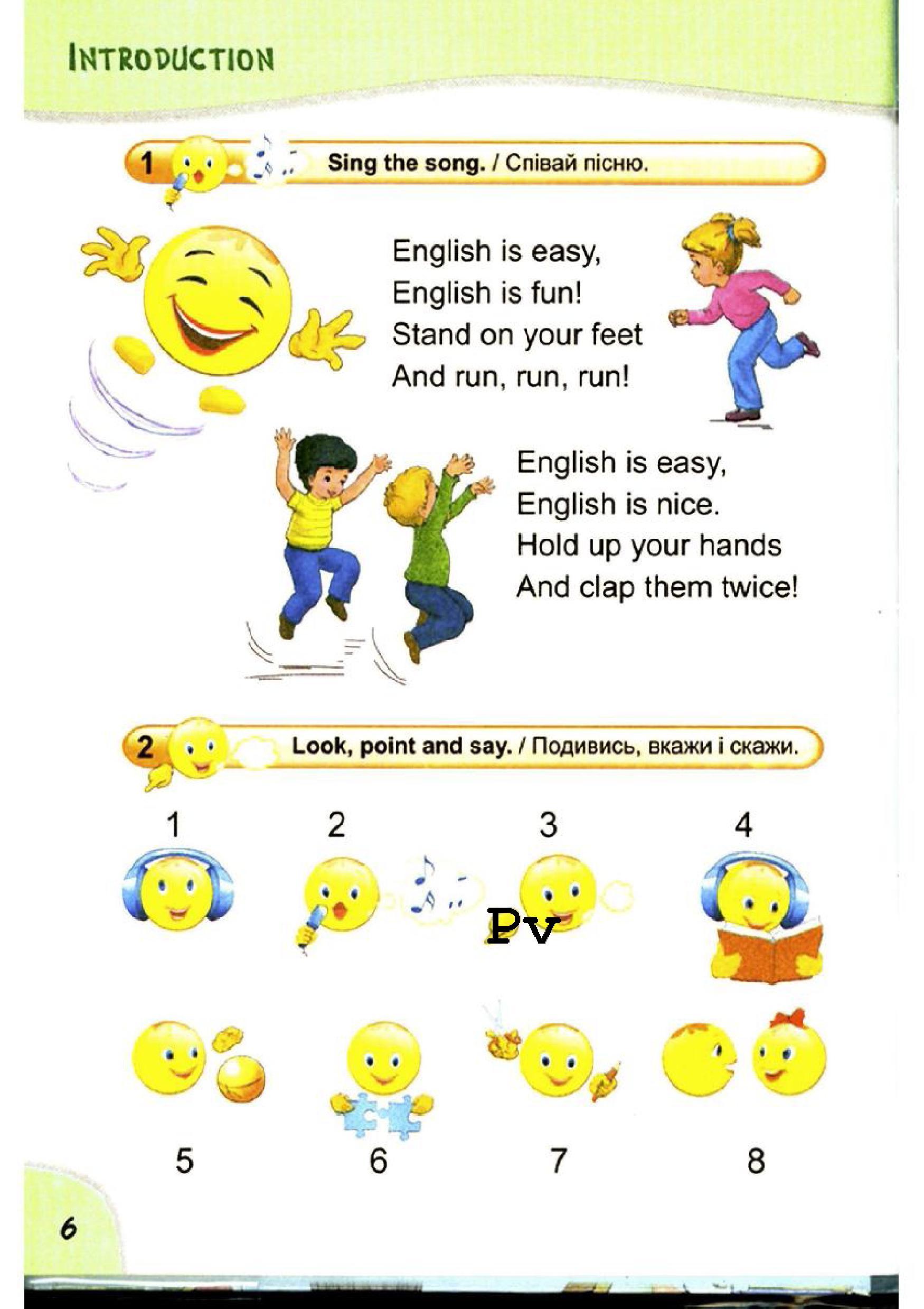 тема з англійської мови 2 клас - 0003