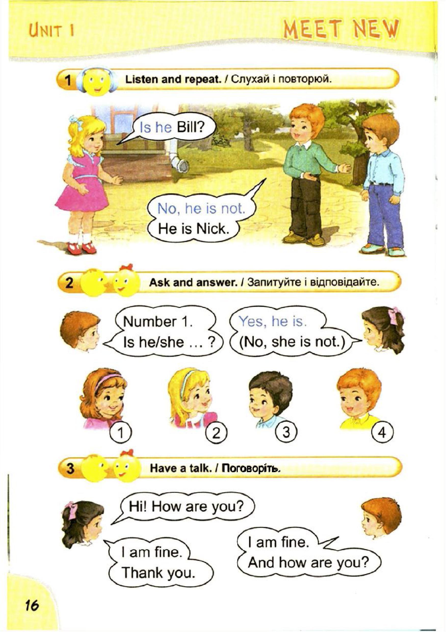 тема з англійської мови 2 клас - 0013