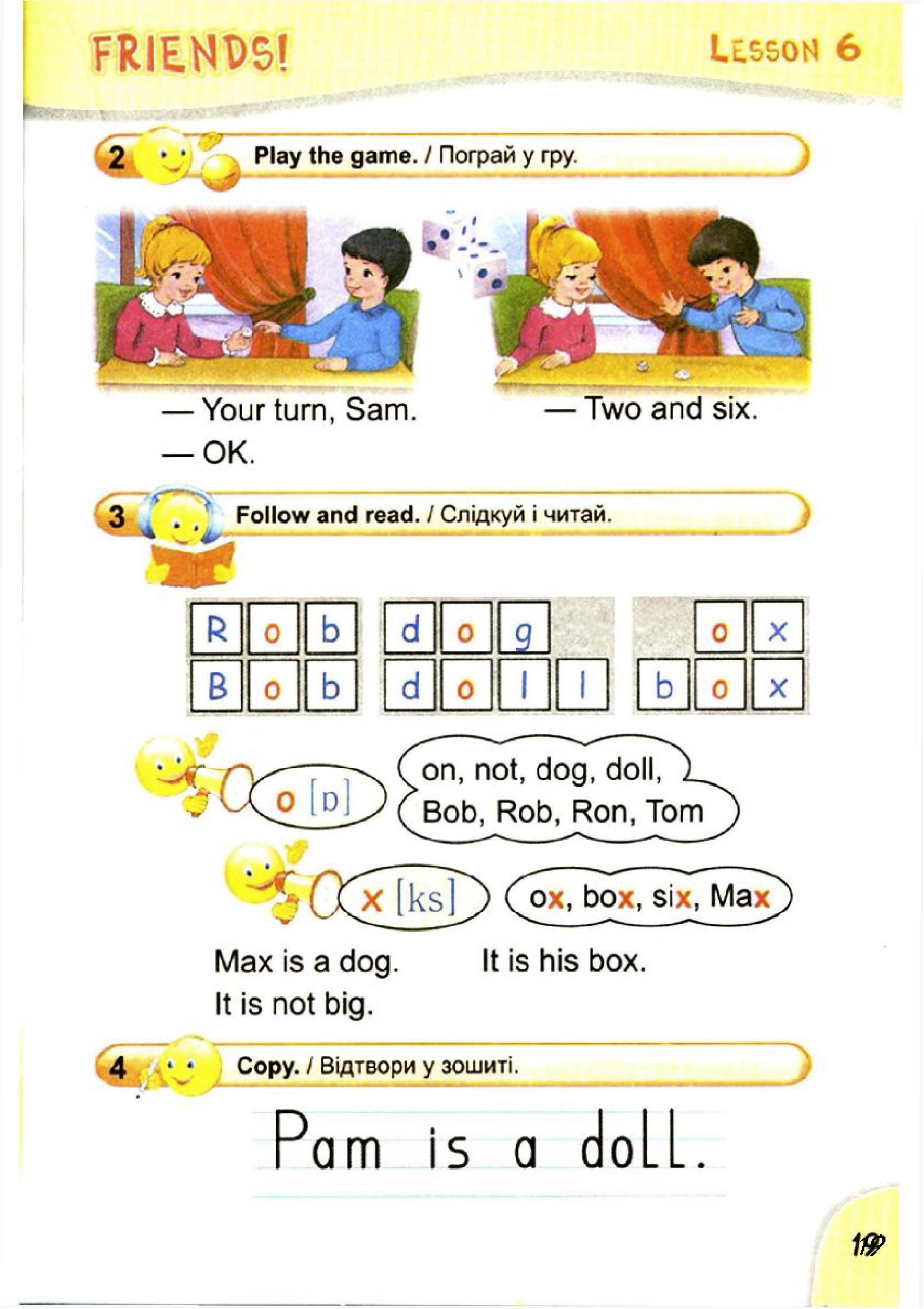 тема з англійської мови 2 клас - 0016