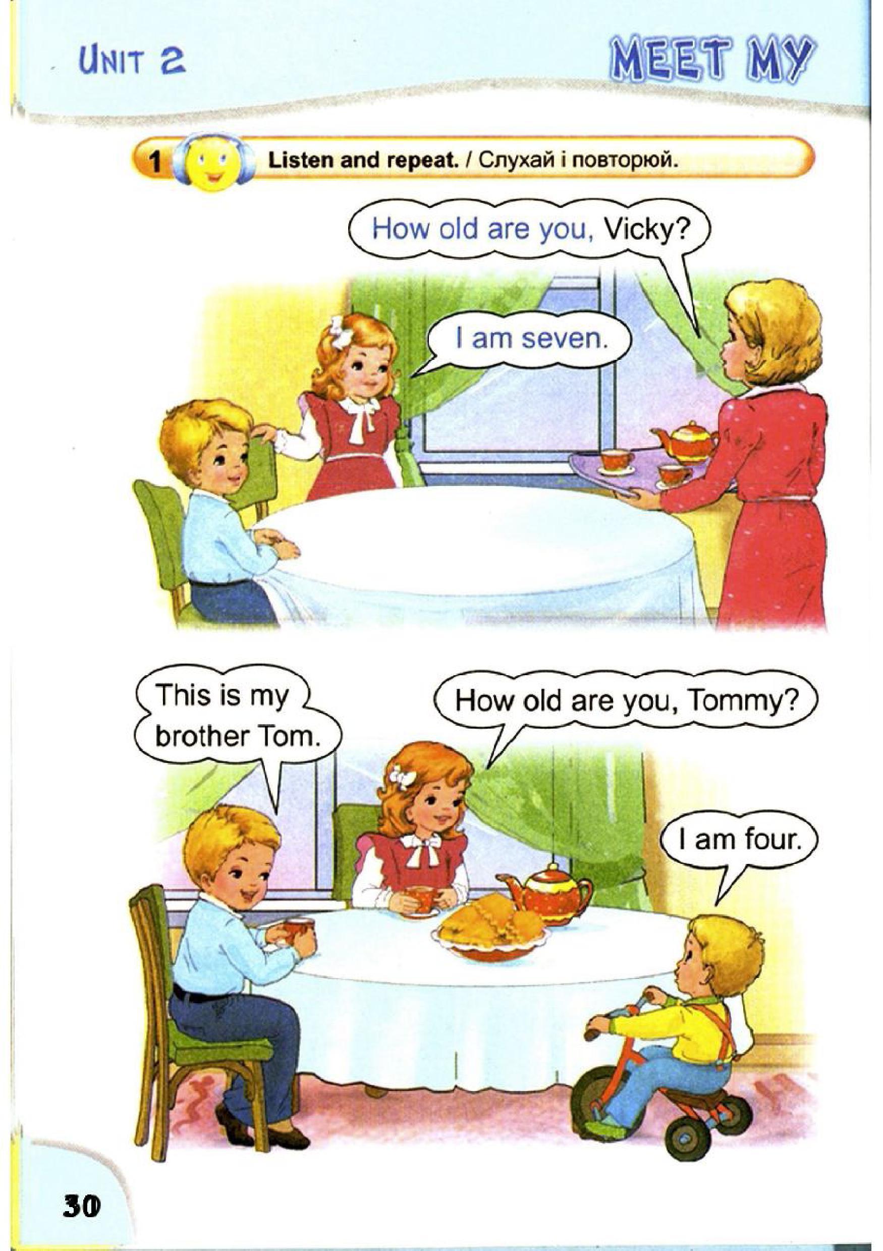тема з англійської мови 2 клас - 0027