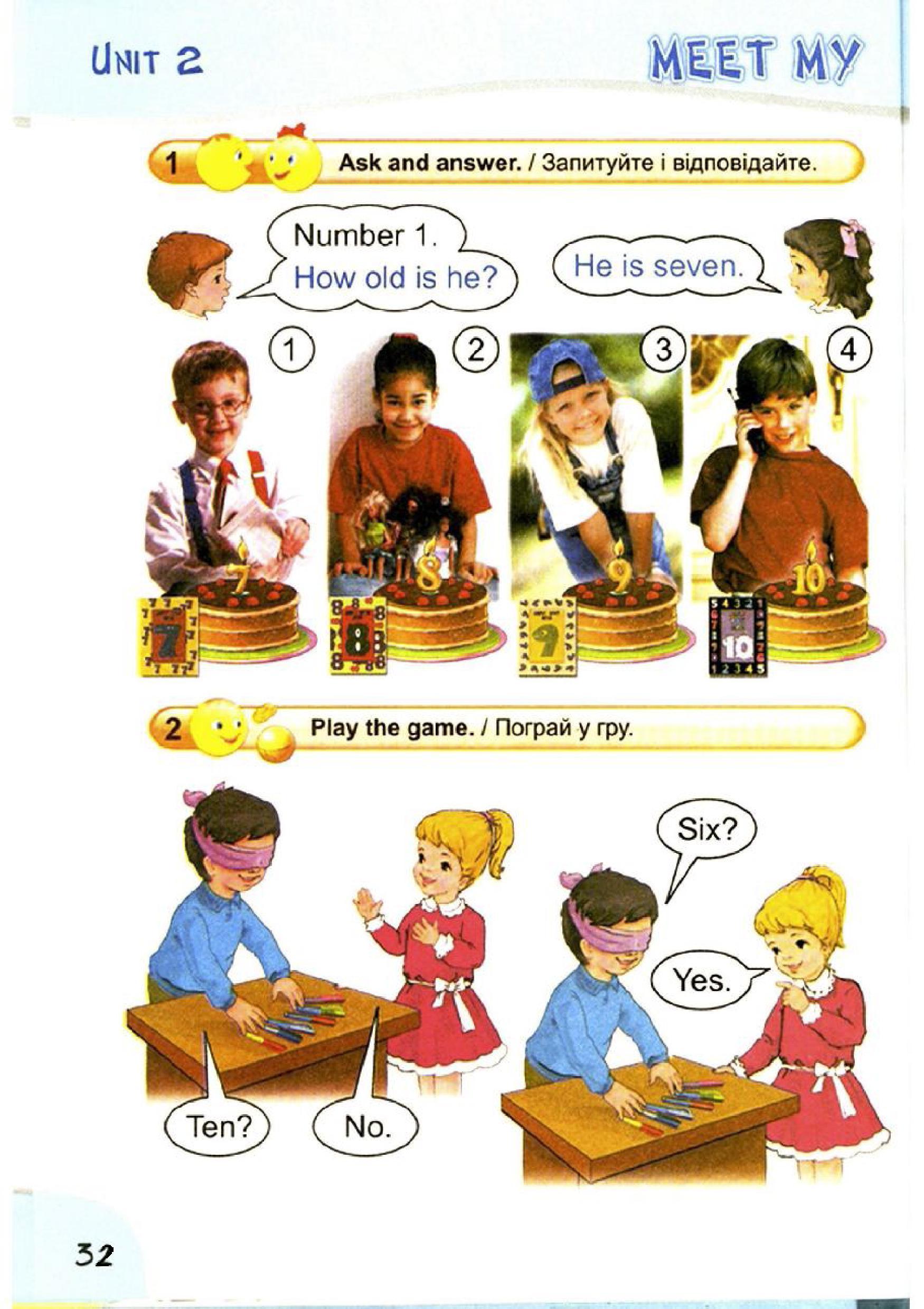 тема з англійської мови 2 клас - 0029