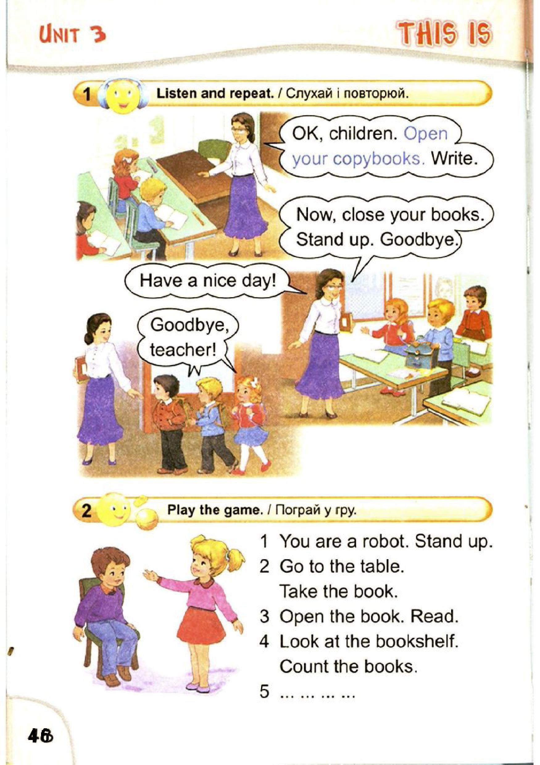 тема з англійської мови 2 клас - 0045