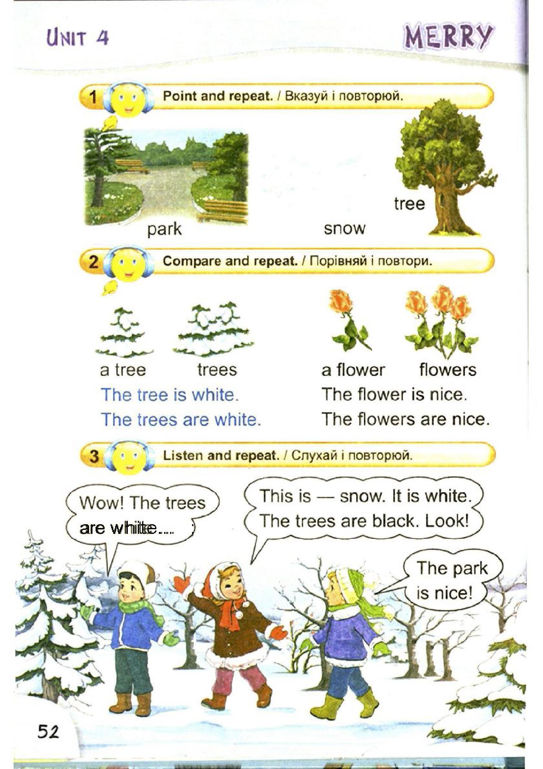 тема з англійської мови 2 клас - 0049