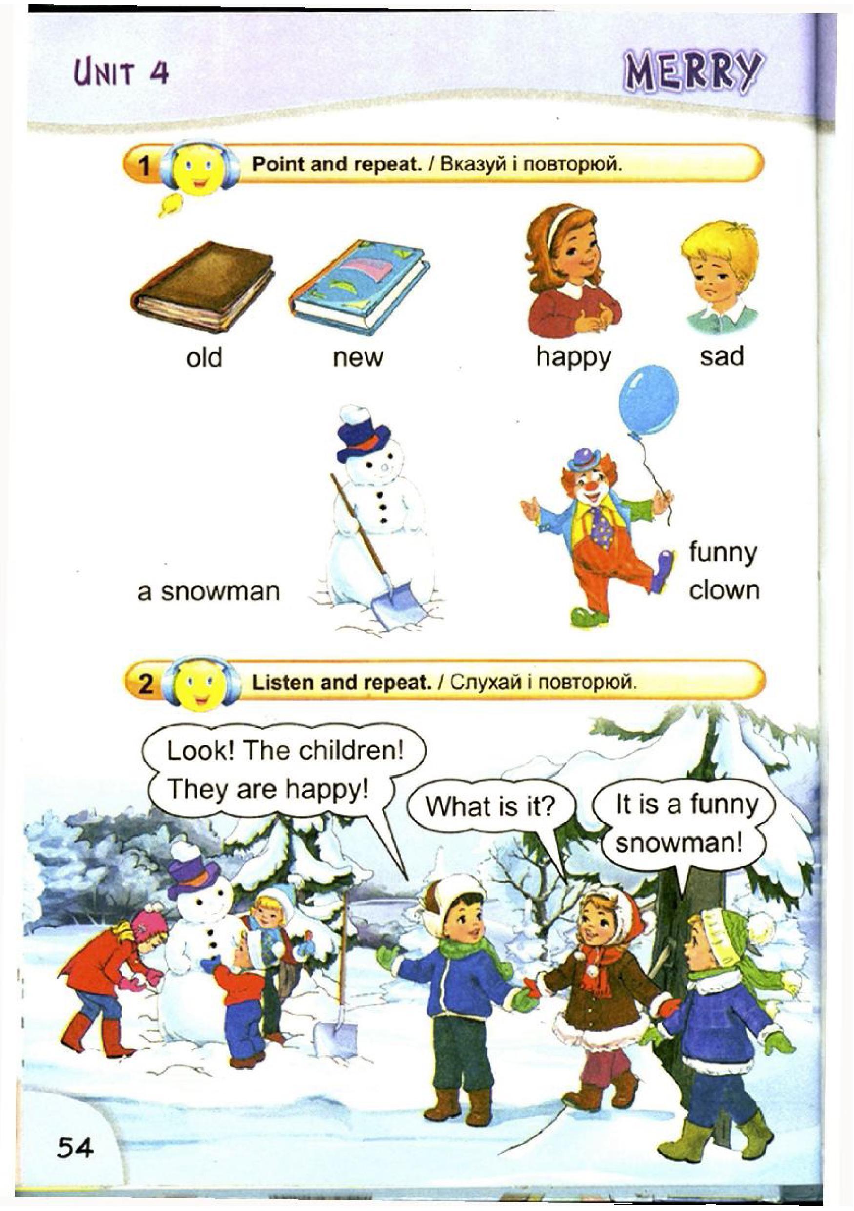 тема з англійської мови 2 клас - 0051