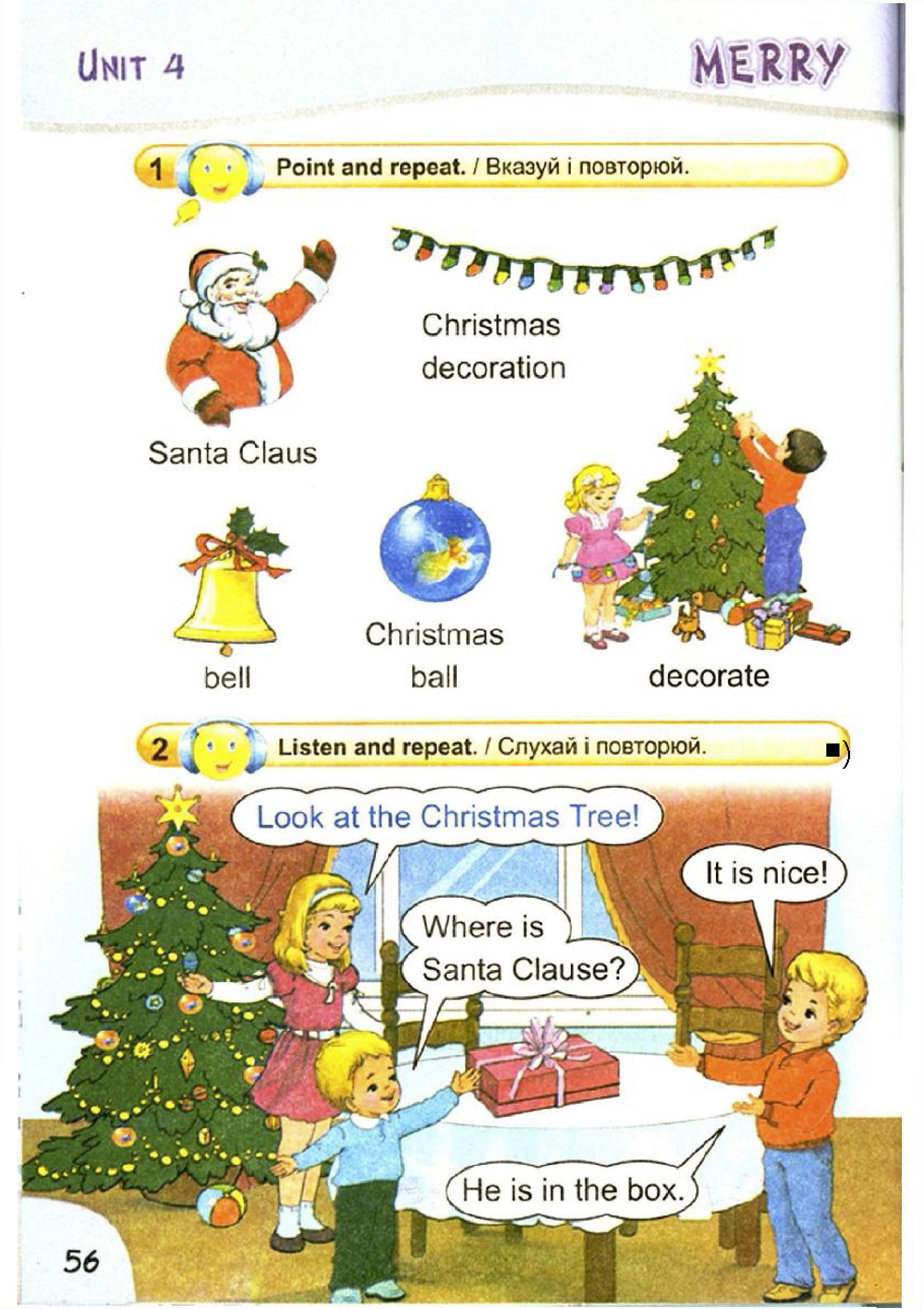 тема з англійської мови 2 клас - 0053