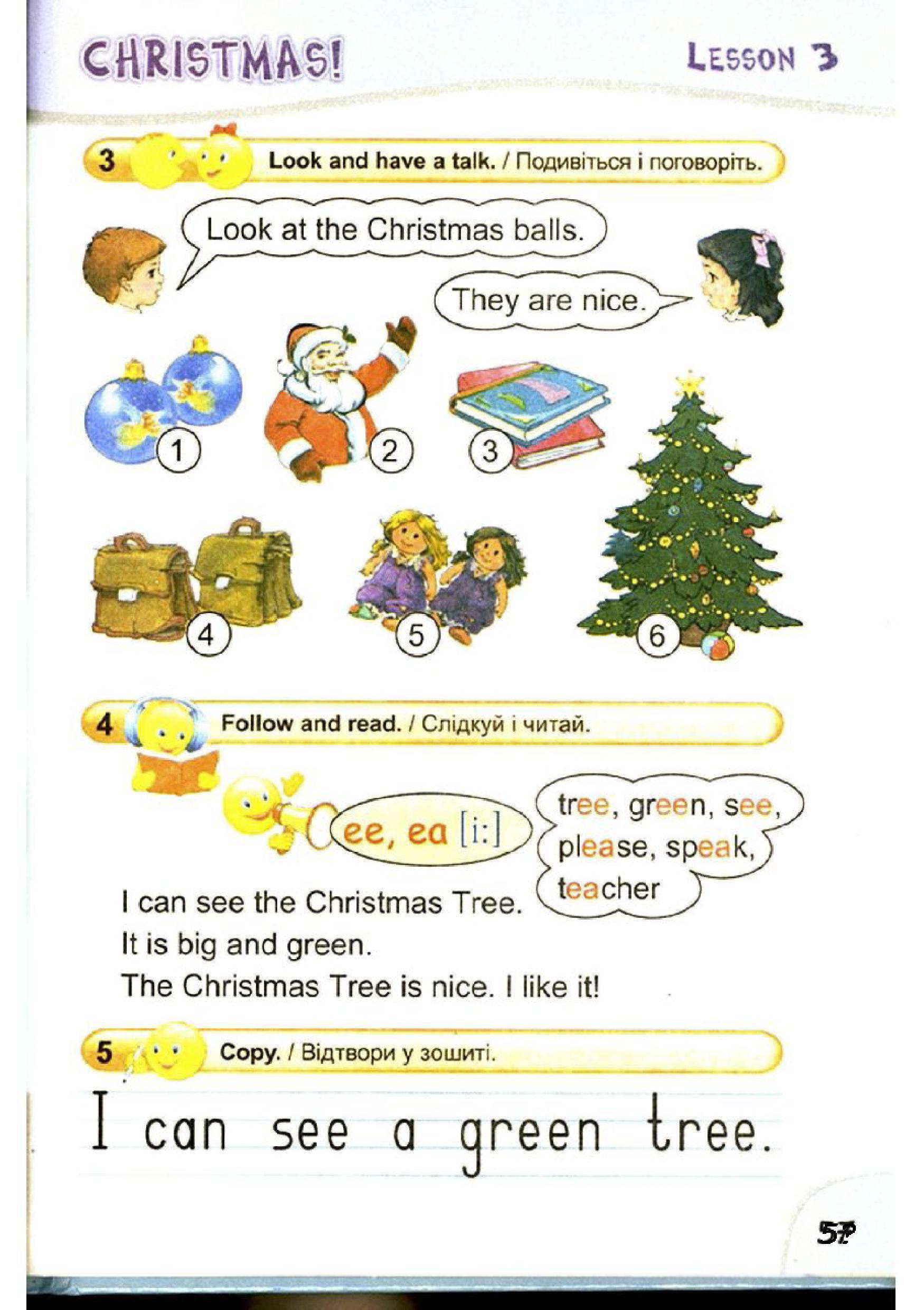 тема з англійської мови 2 клас - 0054